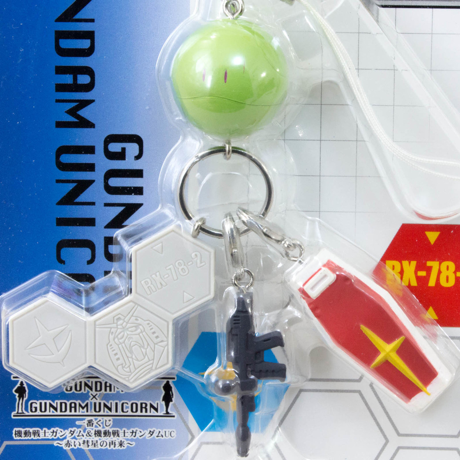 Gundam Mascot Robot Haro + Beam Rifle Figure Mobile Strap 2 JAPAN ANIME MANGA