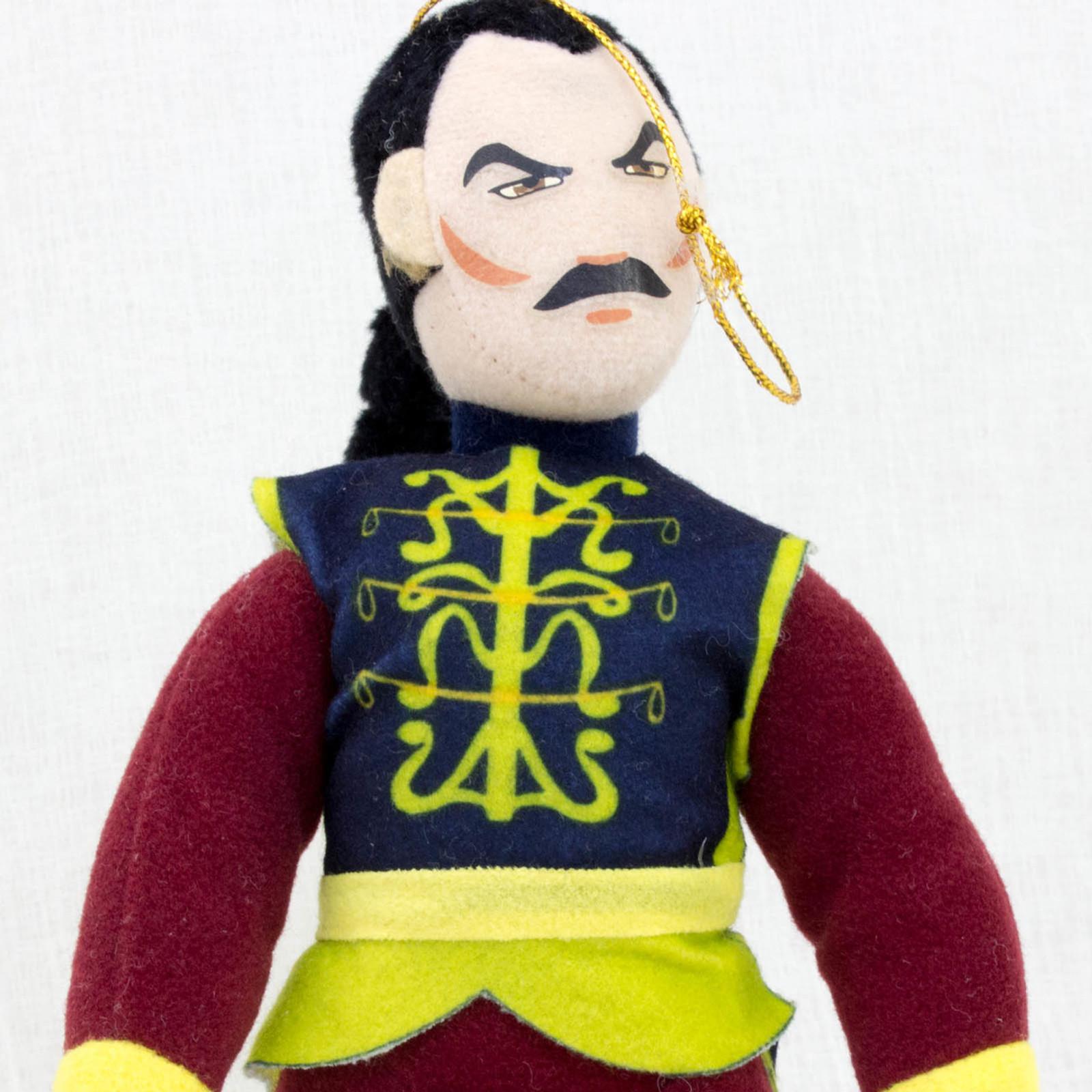 "Virtua Fighter 2 Lau Chan 10"" Plush Doll SEGA 1995 JAPAN GAME FIGURE"