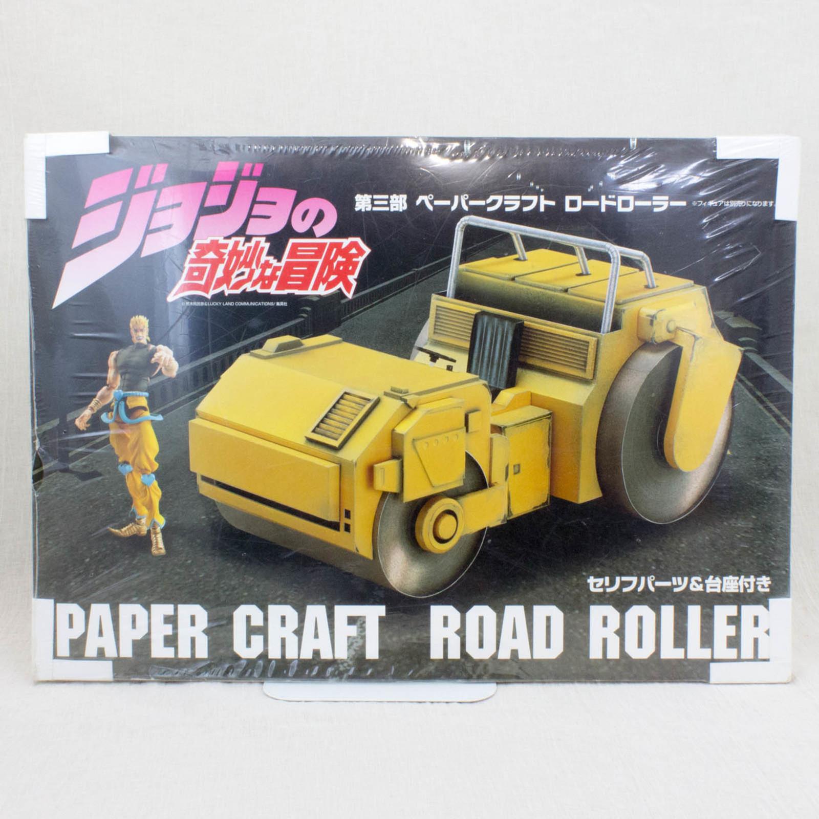 JoJo's Bizarre Adventure Papaer Craft Dio's Road Roller Medicos JAPAN ANIME