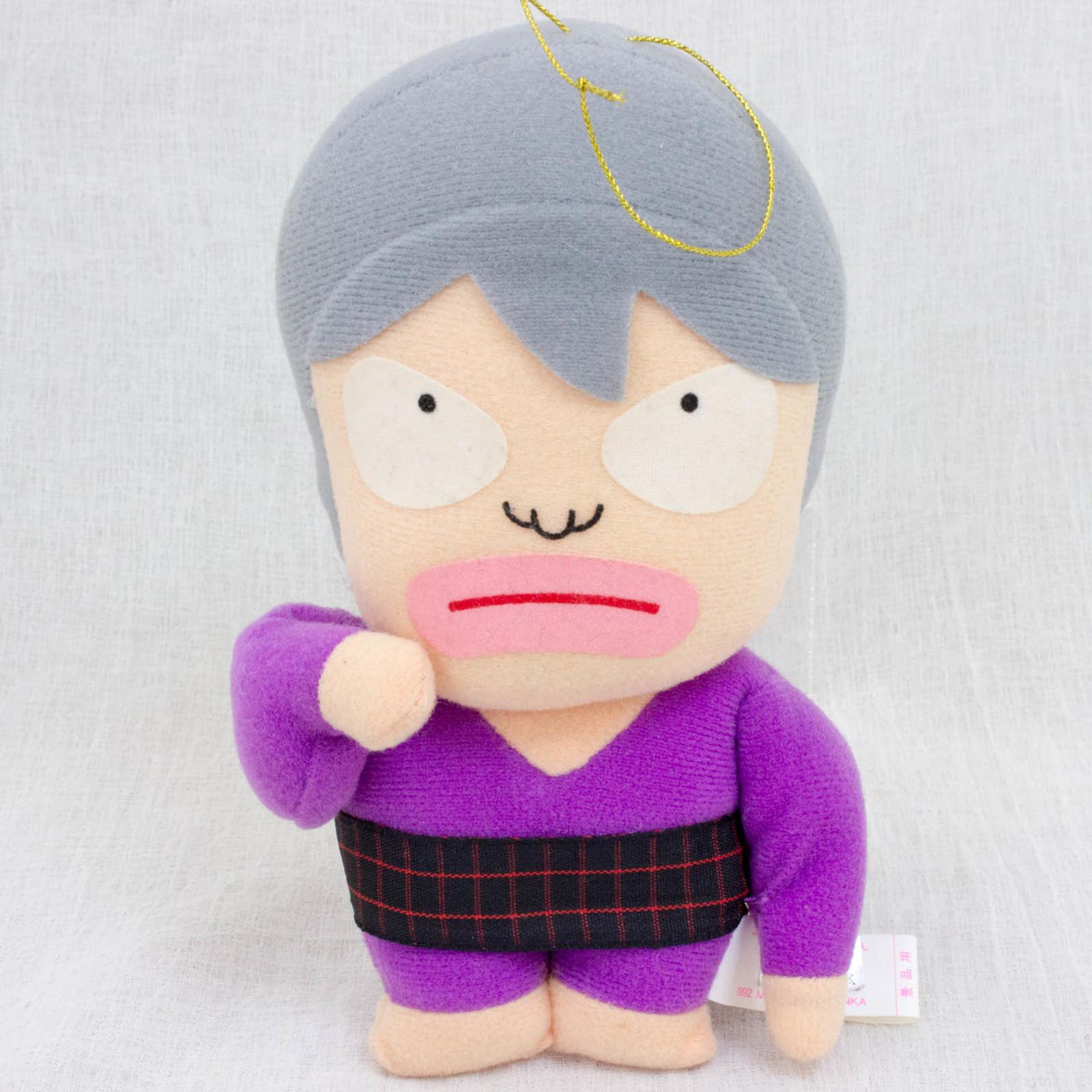 "RARE! Gegege no Kitaro Sunakake Babaa 6"" Plush Doll JAPAN ANIME YOKAI"