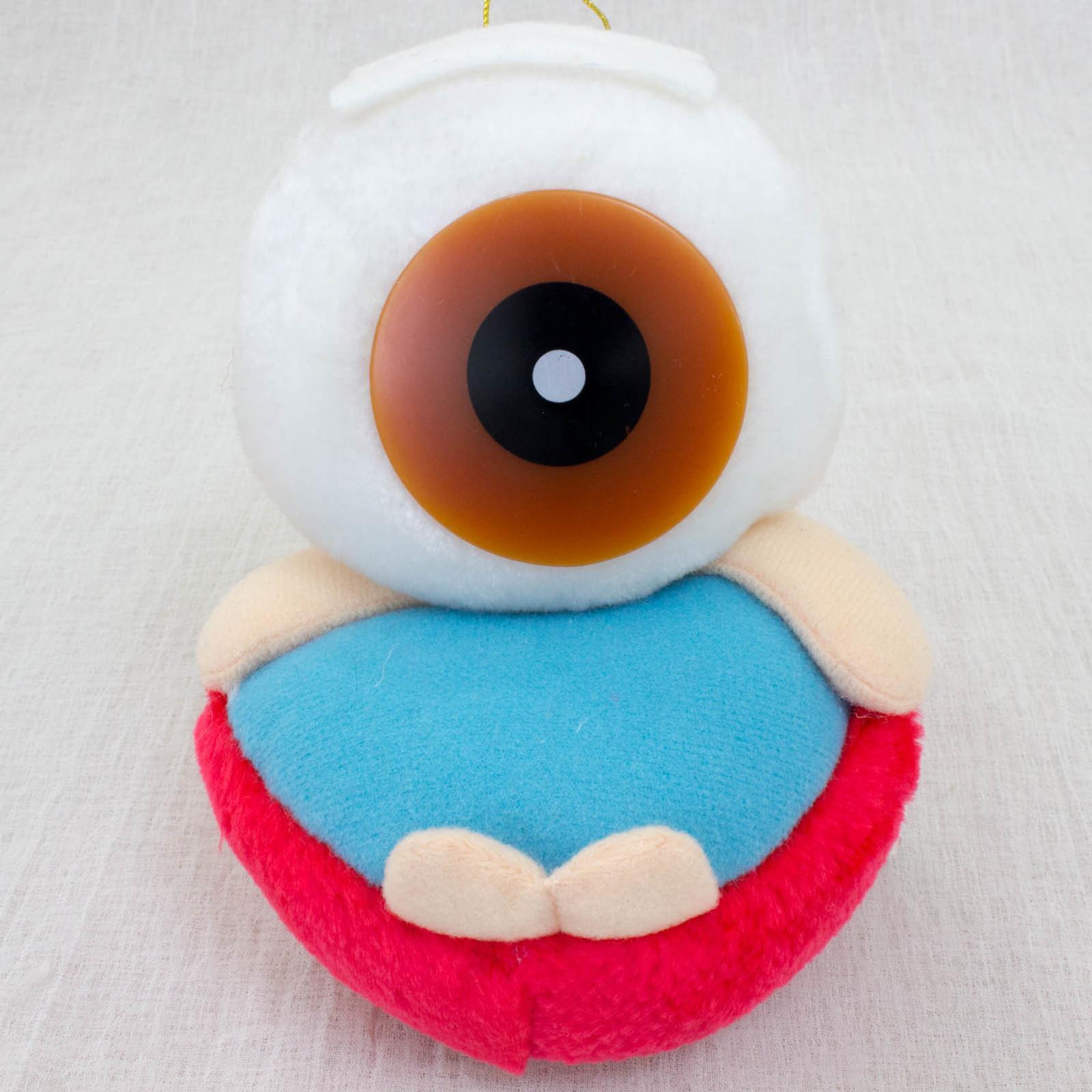 "RARE! Gegege no Kitaro Medama Oyaji 4.5"" Plush Doll JAPAN ANIME YOKAI"