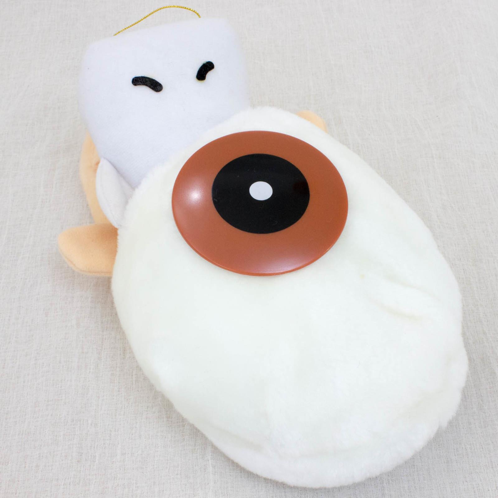 RARE! Gegege no Kitaro Medama Oyaji Ittanmomen Plush Doll JAPAN ANIME YOKAI