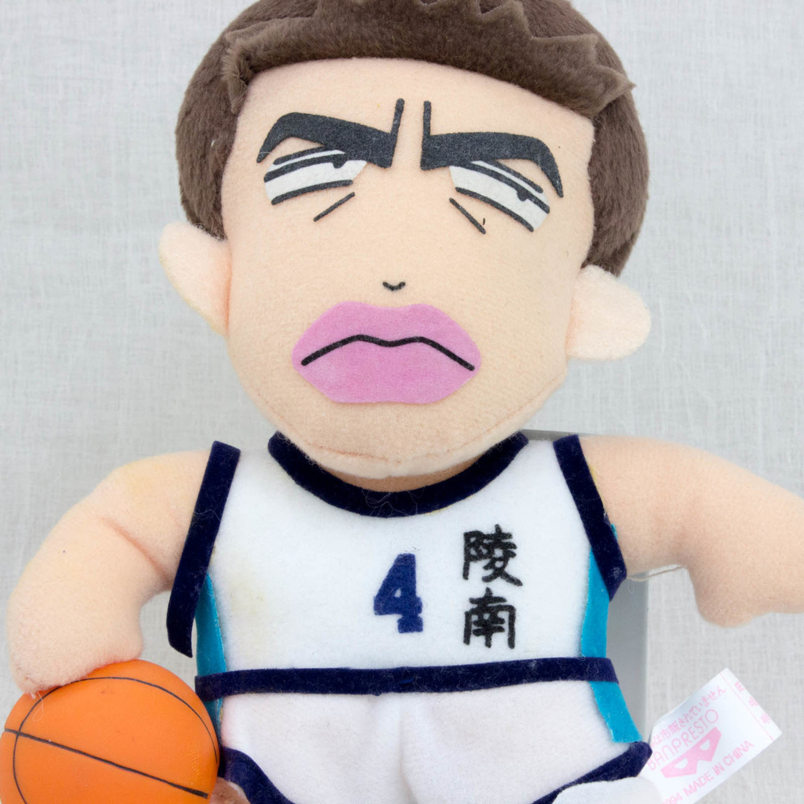 Slam Dunk Ryonan #4 Jun Uozumi Plush Doll JAPAN ANIME MANGA JUMP