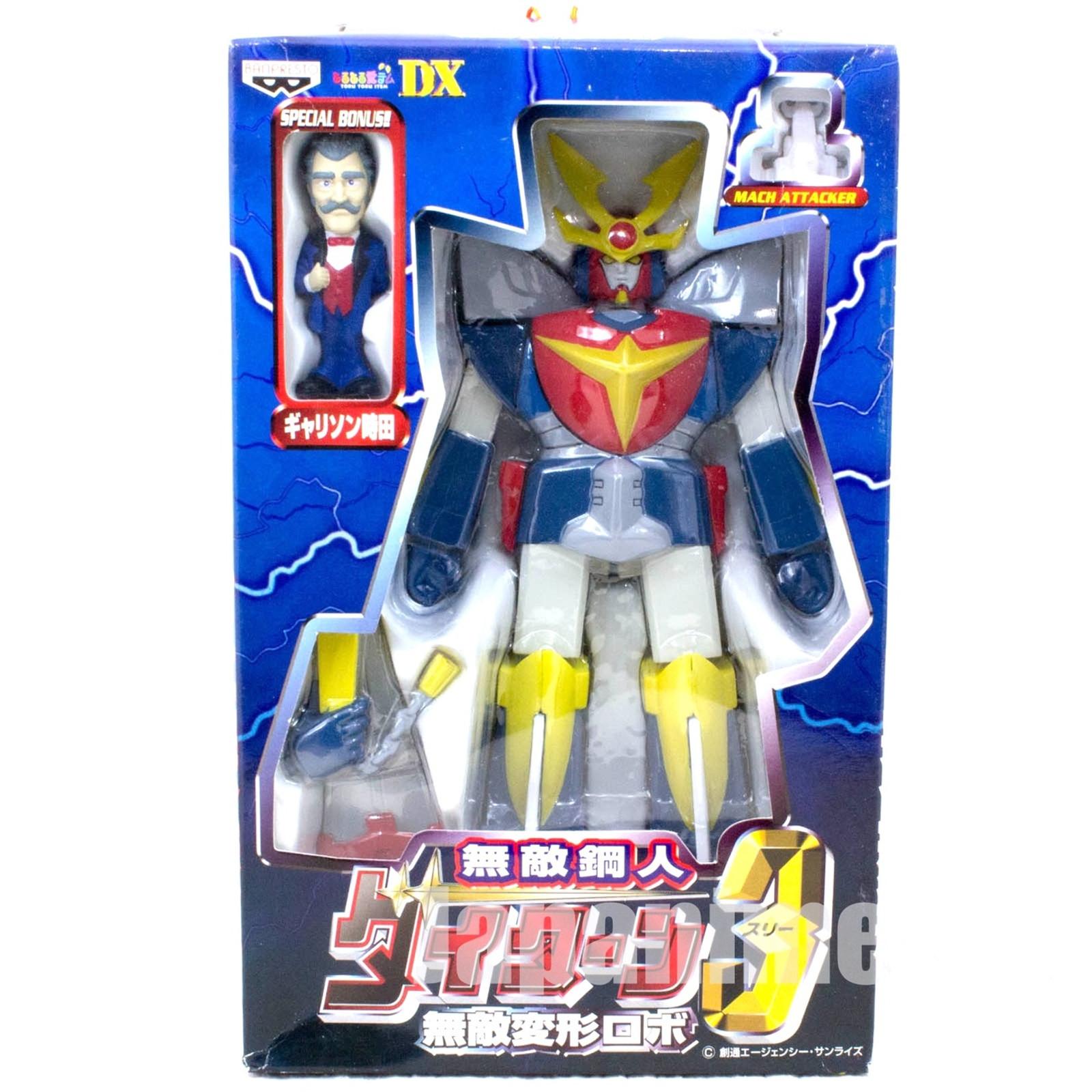 Invincible Steel Man Daitarn 3 Deformable Figure Garrison Tokita Set JAPAN ANIME