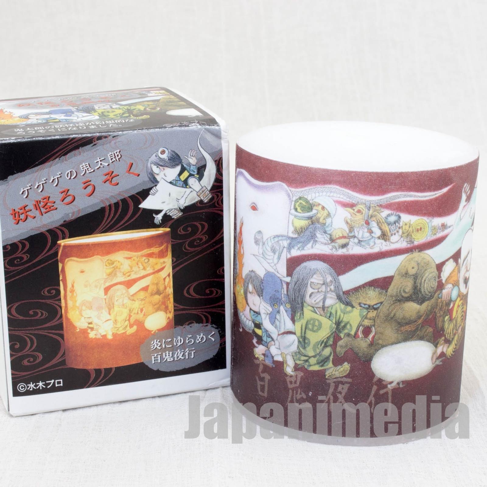 Gegege no Kitaro Yokai Candle Hyakki Yagyo ver. JAPAN ANIME MANGA