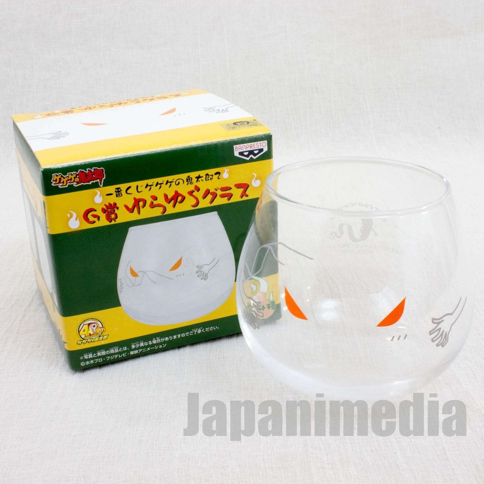 Gegege no Kitaro Yokai Ittan-momen Yura-Yura Swing Glass JAPAN ANIME