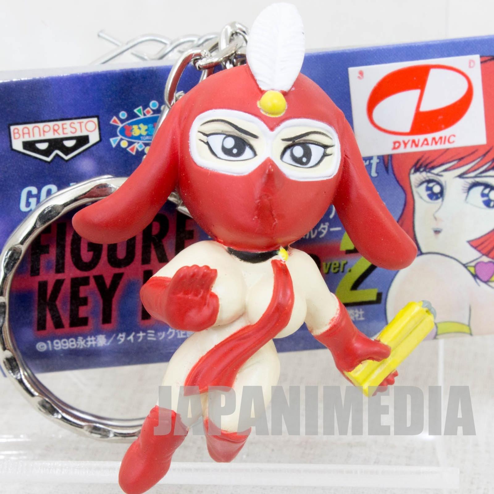 Kekko Kamen Nagai Go Characters Figure Key Chain Banpresto JAPAN ANIME 1