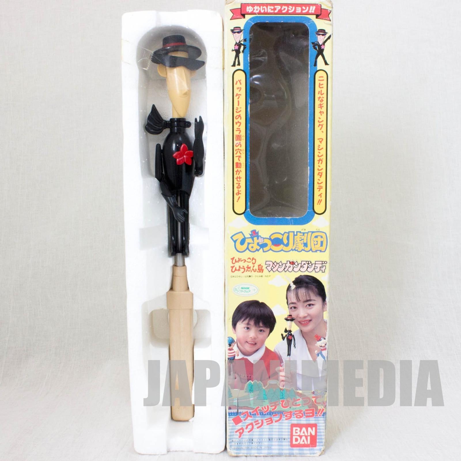 RARE! Hyokkori Hyotanjima Machine Gun Dandy Action Figure Puppet BANDAI JAPAN