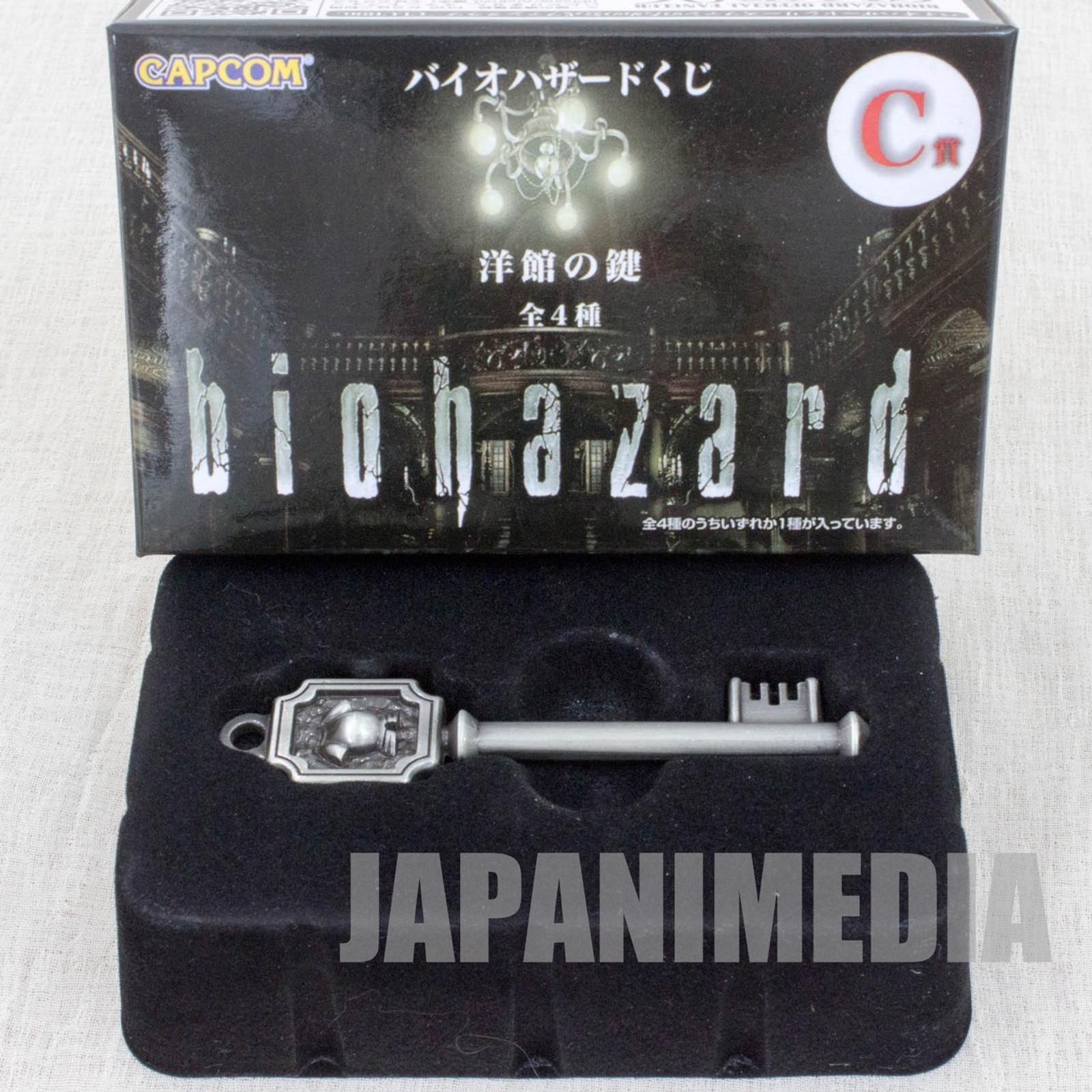 Biohazard Mansion Key Armor Capcom Kuji JAPAN GAME RESIDENT EVIL