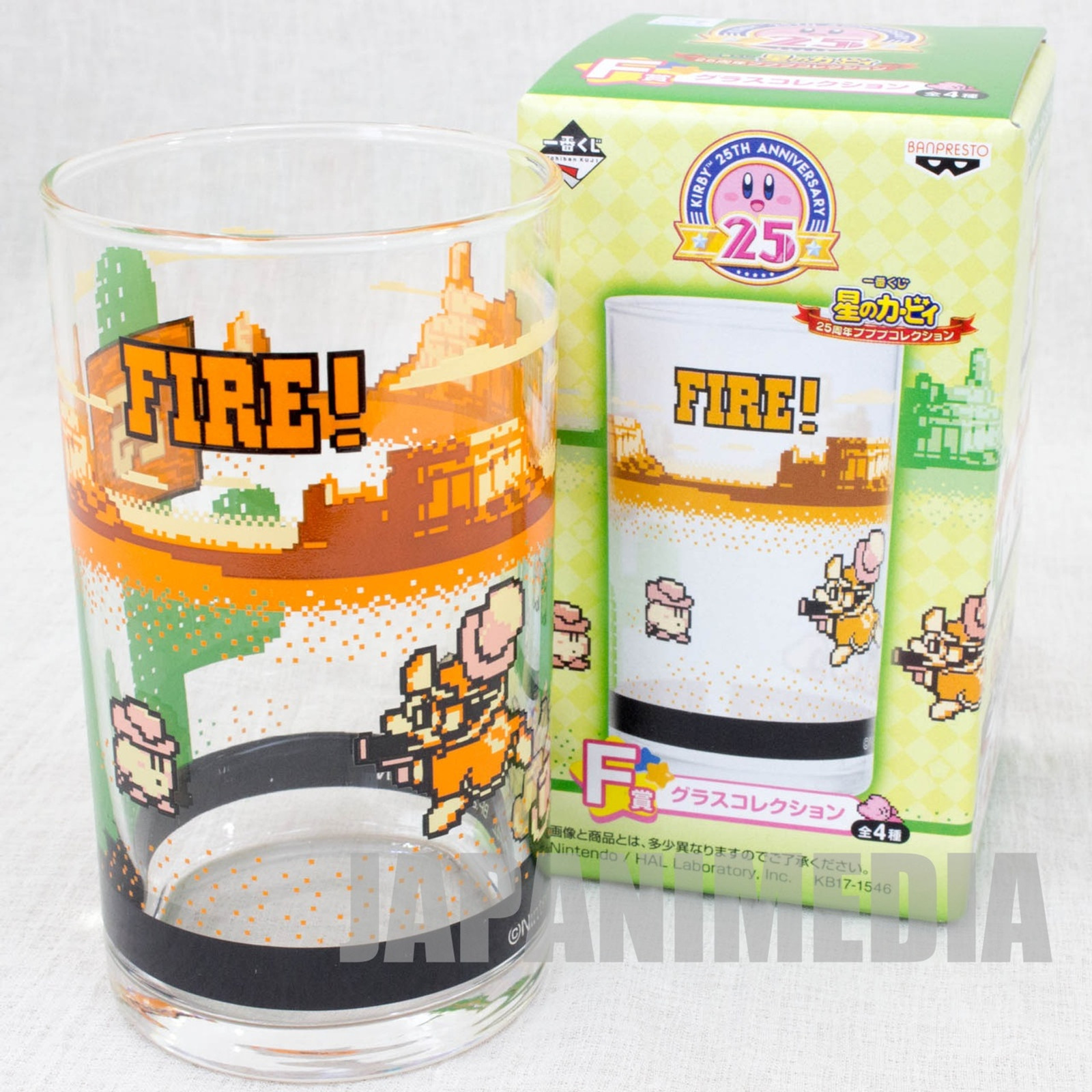 Kirby Super Star Glass Dedede King ver. Banpresto JAPAN GAME NINTNEDO