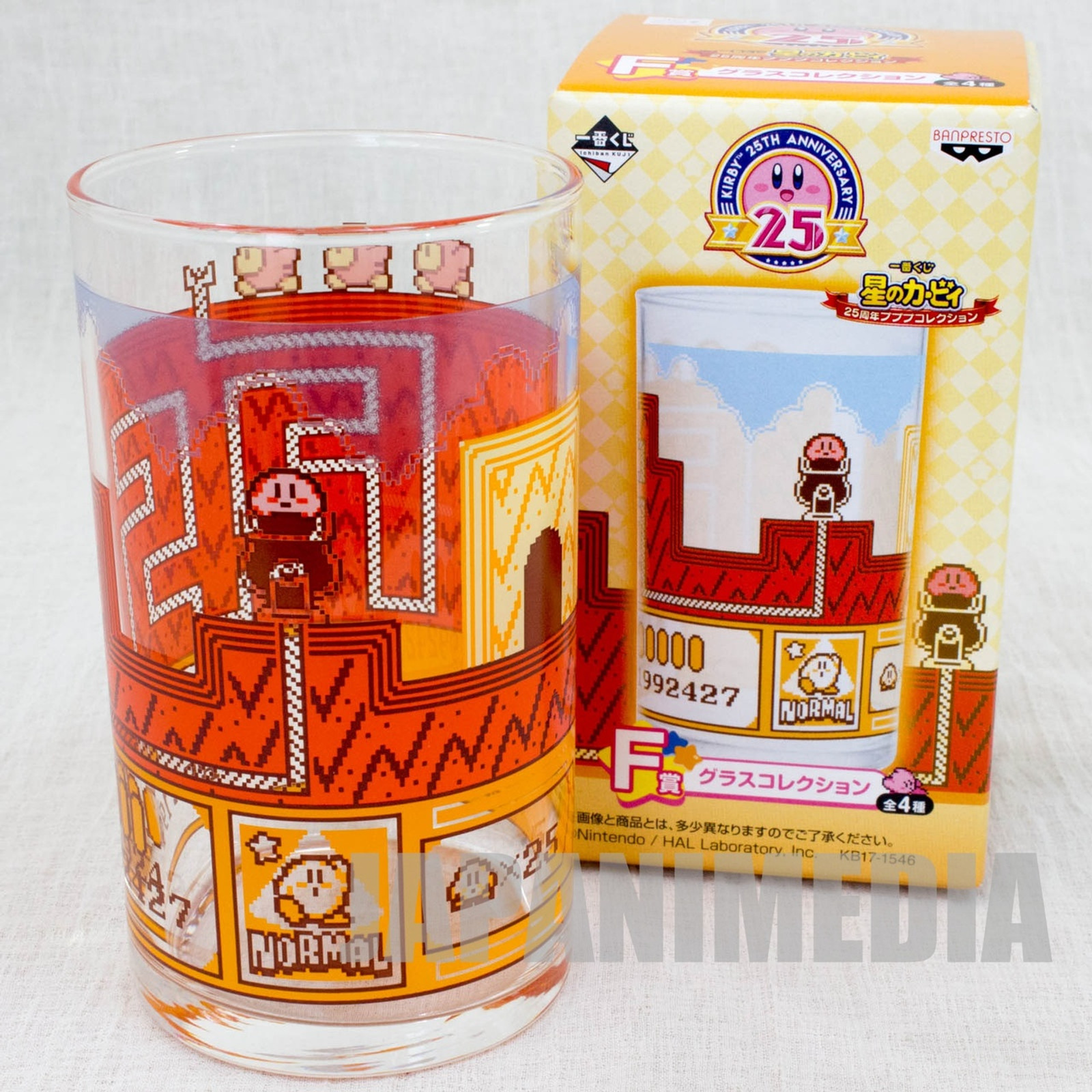 Kirby Super Star Glass Cannon ver. Banpresto JAPAN GAME NINTNEDO