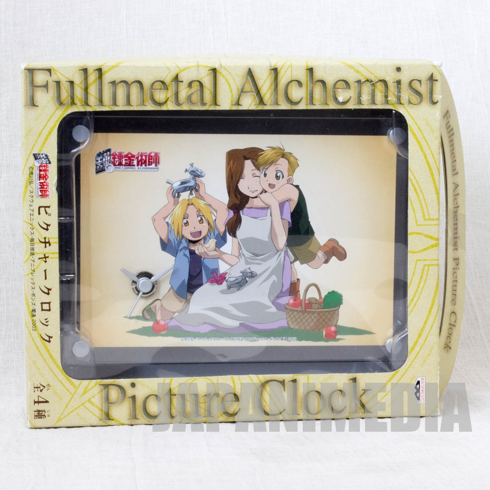 Fullmetal Alchemist Childhood Picture Desktop Clock JAPAN ANIME MANGA