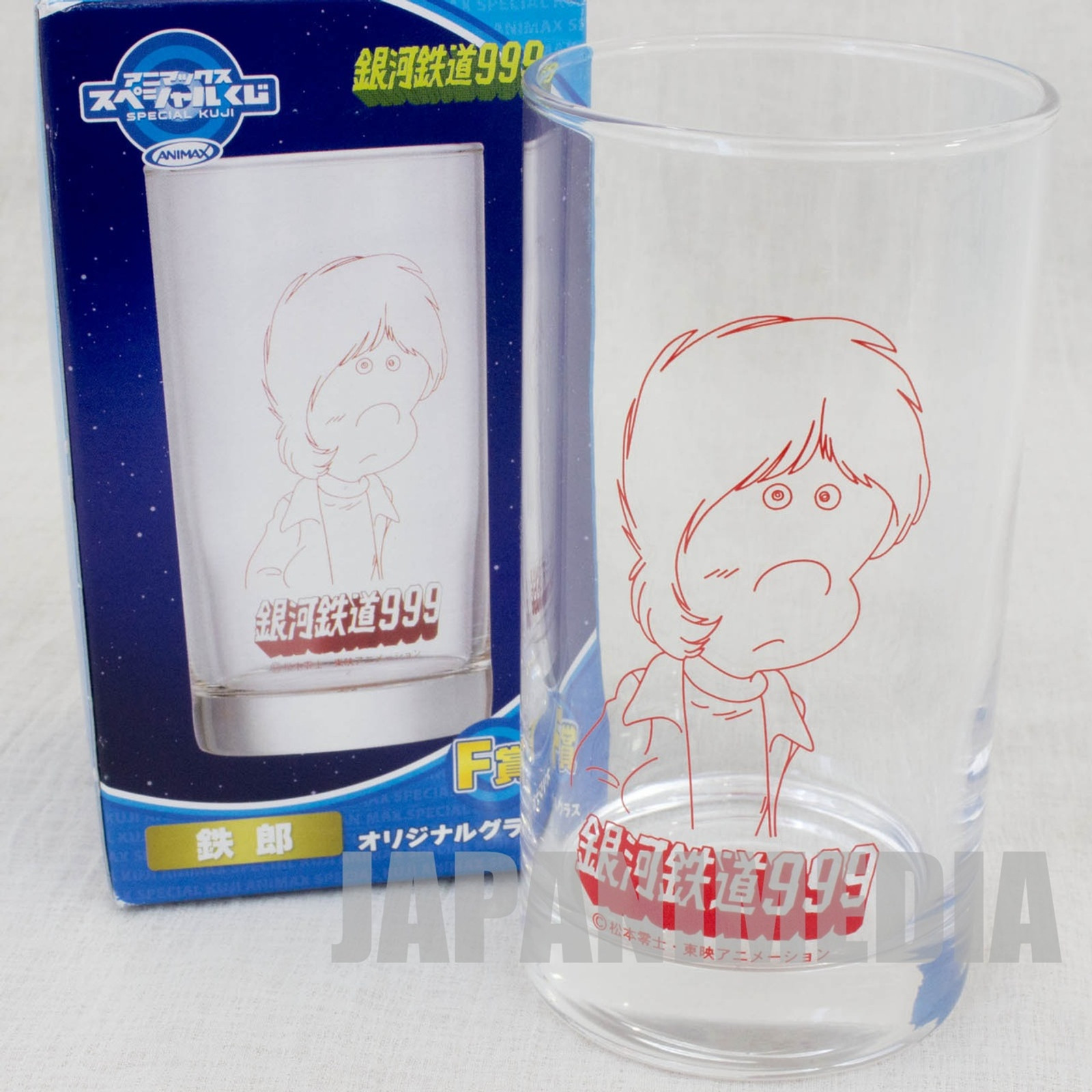Galaxy Express 999 Tetsuro Glass Animax Special Kuji JAPAN ANIME