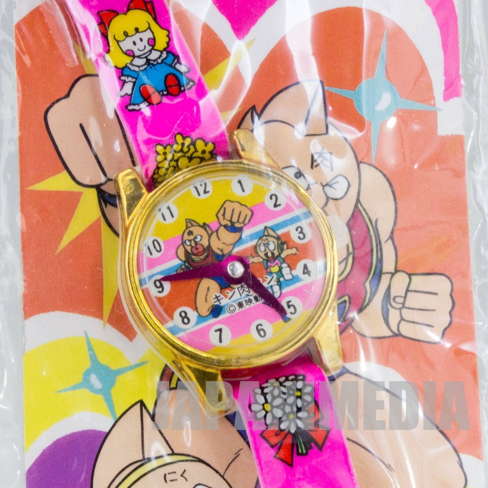 Retro RARE! Kinnikuman Charmy Watch Toy JAPAN ANIME ULTIMATE MUSCLE MAN 3