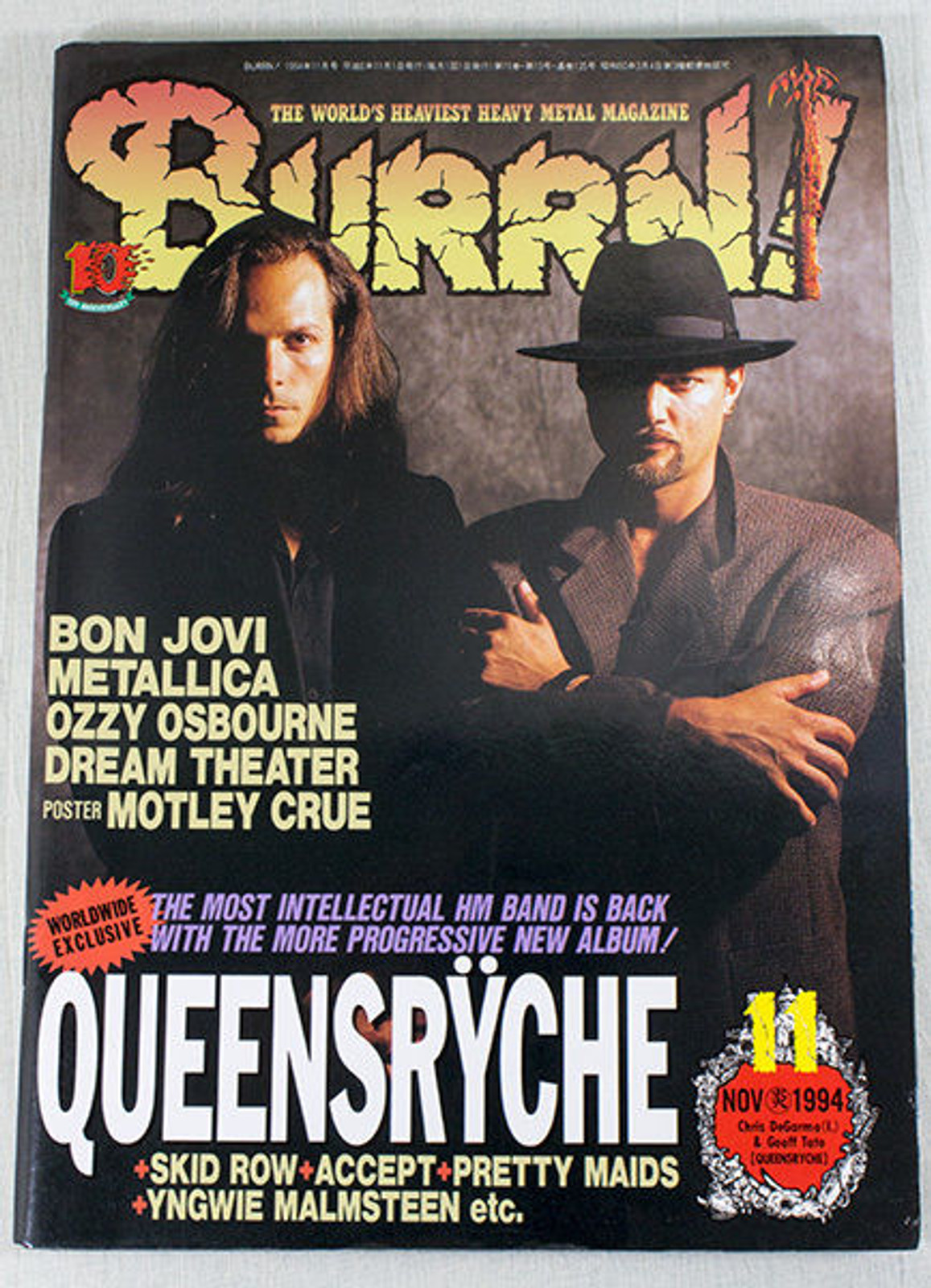 1994/11 BURRN! Japan Rock Magazine BON JOVI/QUEENSRYCHE/DREAM THEATER/YNGWIE