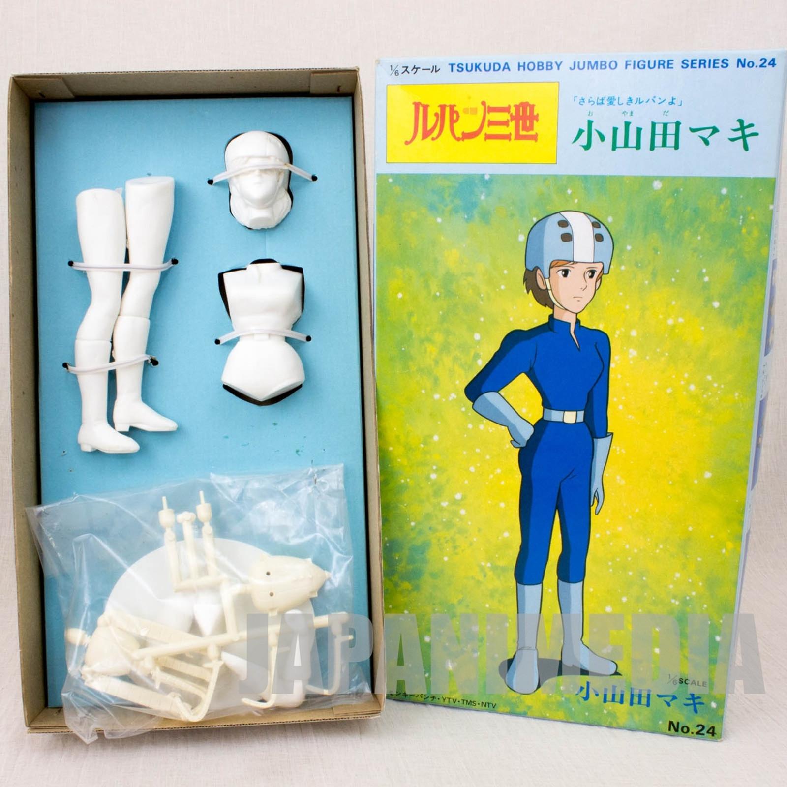 Lupin the 3rd Maki Oyamada Tsukuda Hobby 1/6 Model Kit JAPAN ANIME FIGURE