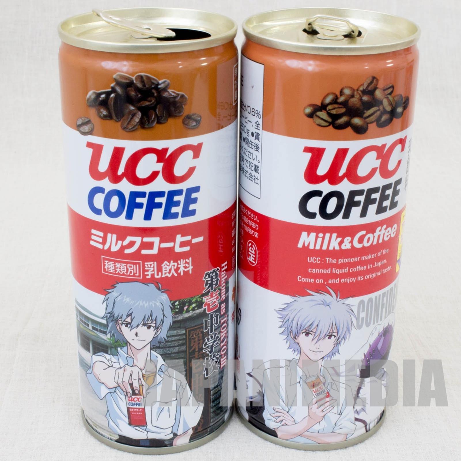 Set of 2 Evangelion UCC Steel Can Coffee Kaworu Nagisa