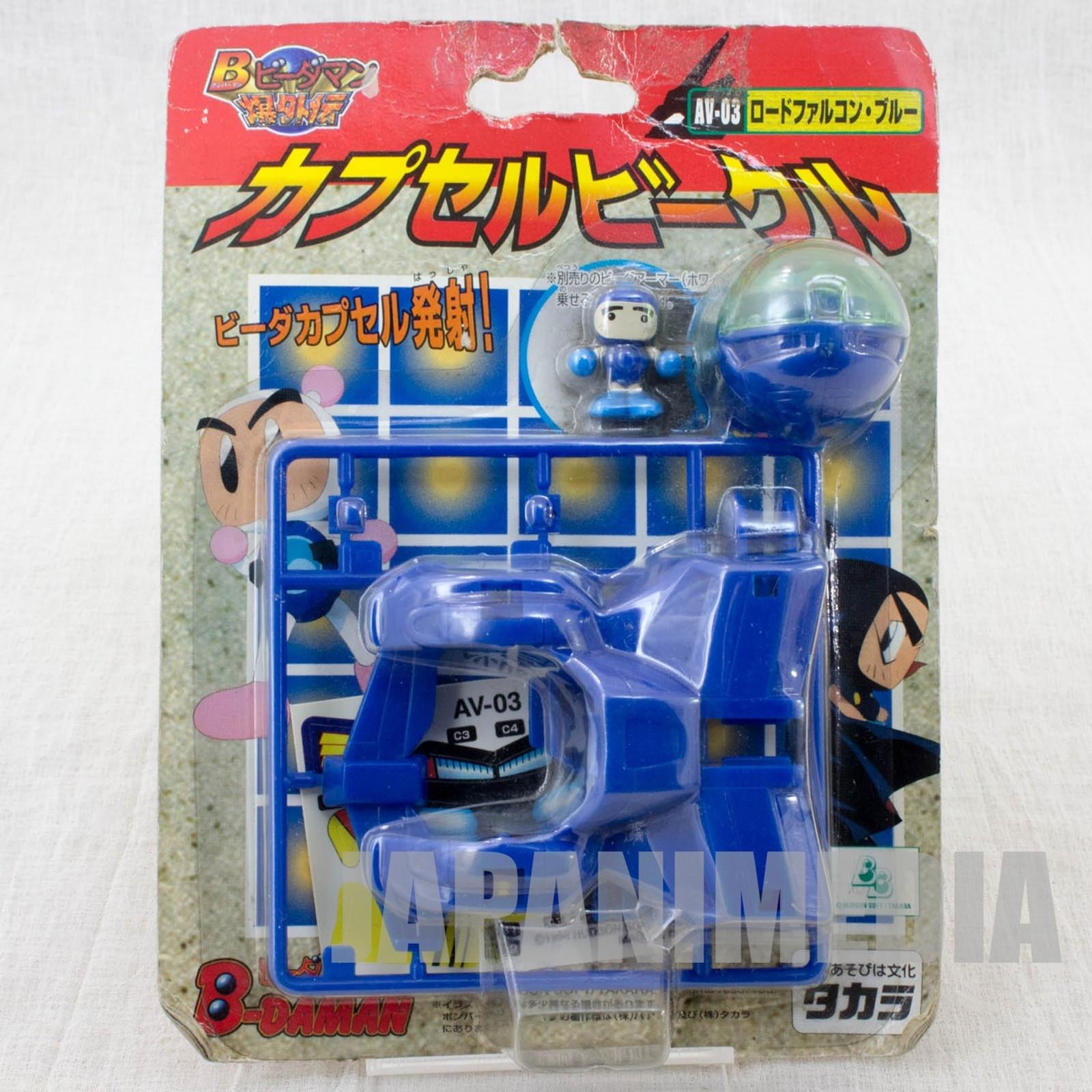 RARE! B-daman Bakusoden AV-03 Capsule Vehicle Road Falcon Blue Takara JAPAN