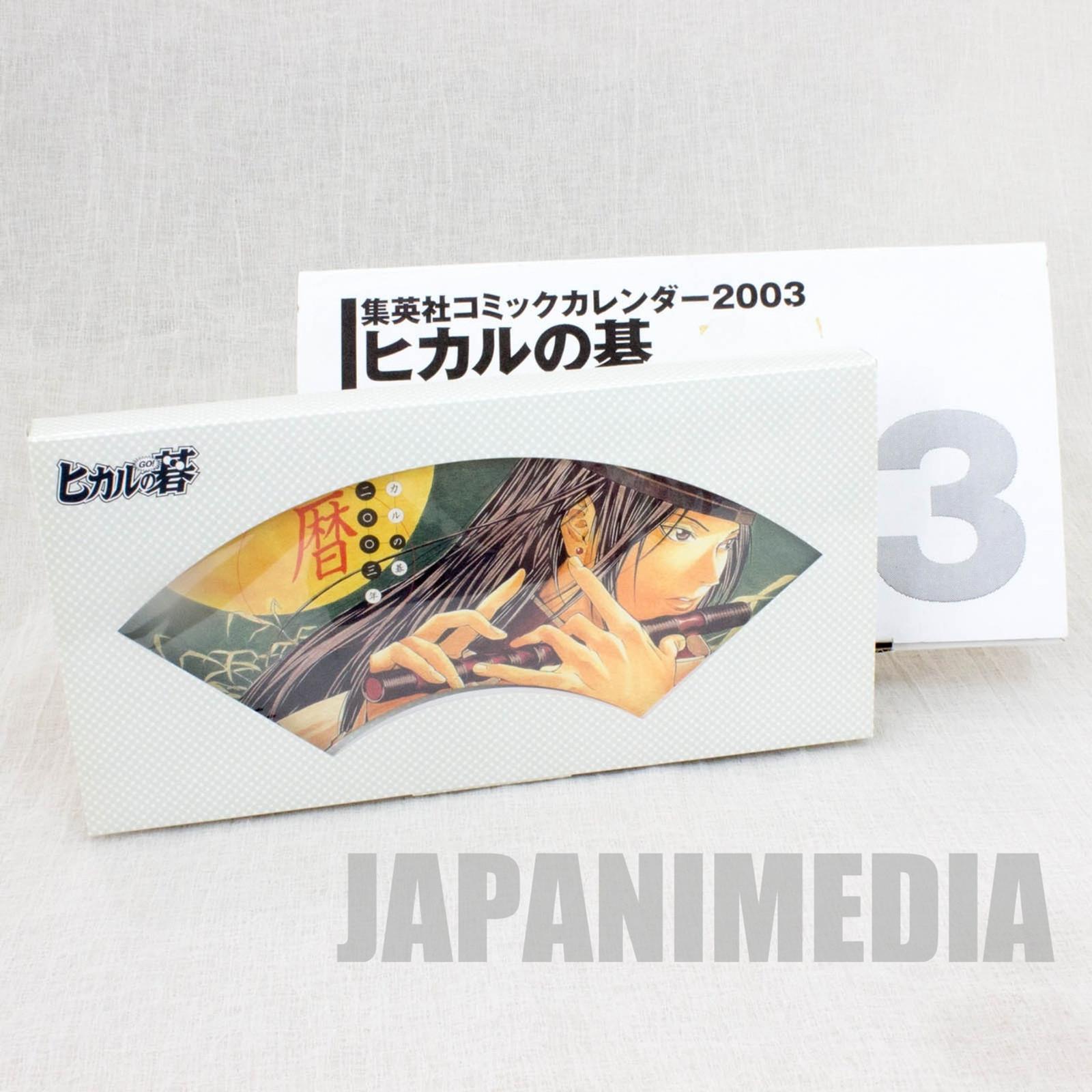 Hikaru no Go Calendar 2003 Shindo Sai Fujiwara Akira Toya JAPAN ANIME MANGA