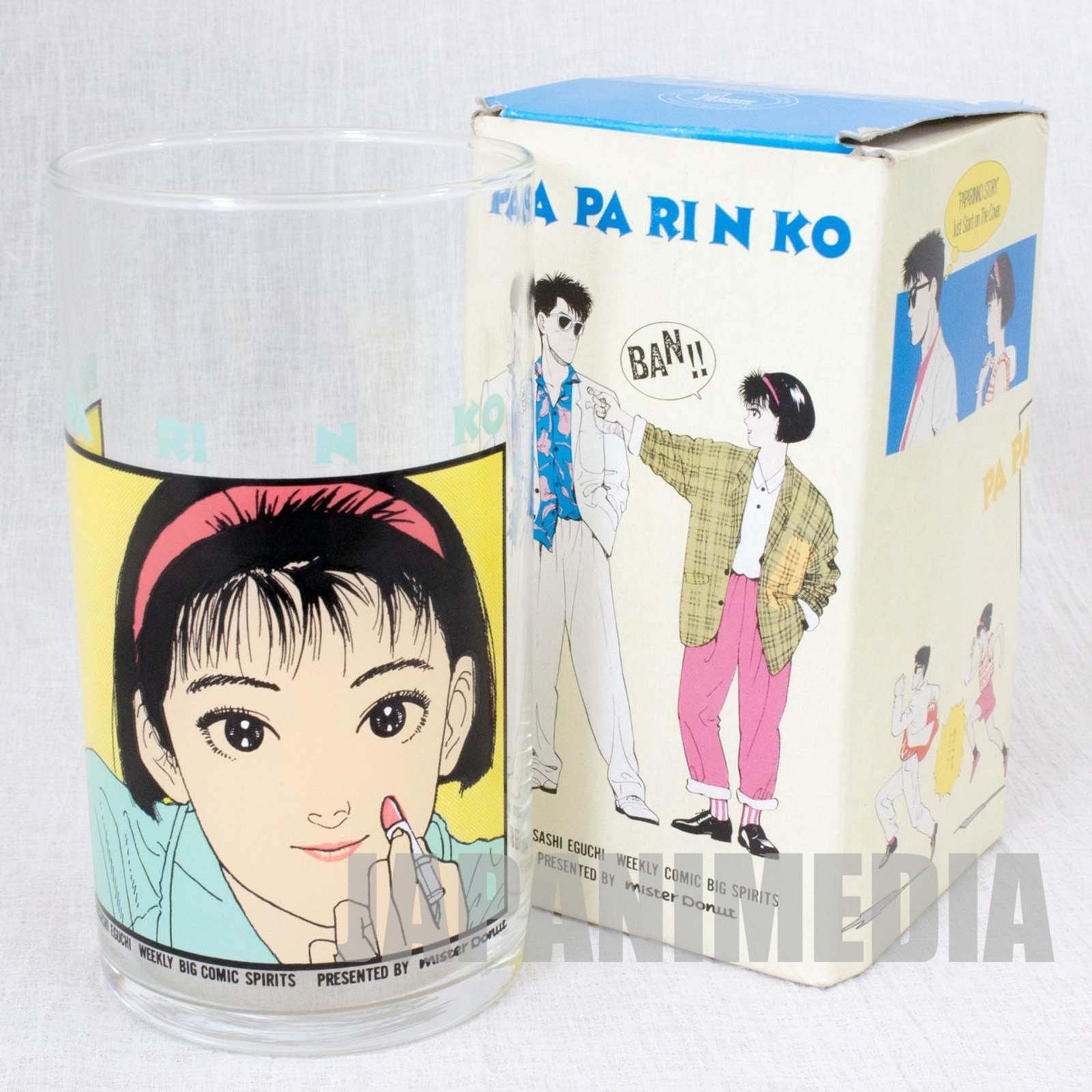 Retro RARE! PAPARINKO Glass Hisahi Eguchi Mister Donut JAPAN ANIME MANGA 3