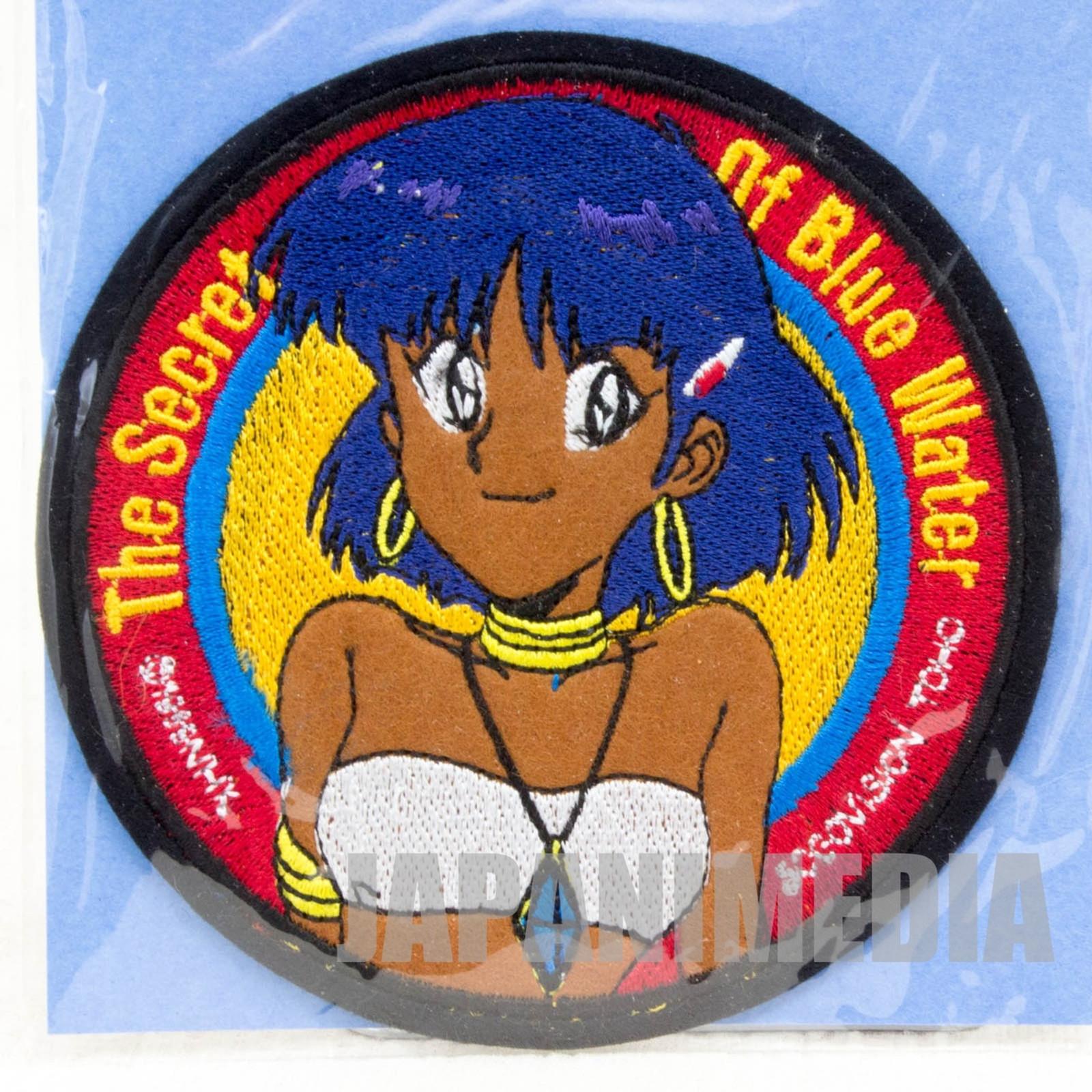 Retro RARE The Secret of Blue Water Nadia Emblem Wappen Patch Crest JAPAN