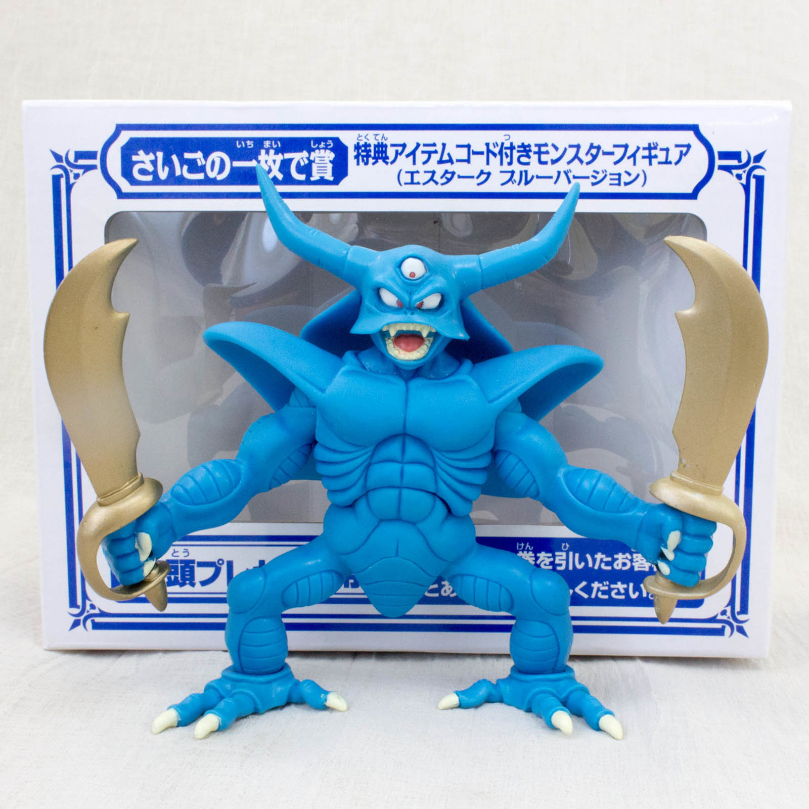 Dragon Quest Sofubi Monster Estark Figure Blue ver. Square Enix JAPAN WARRIOR