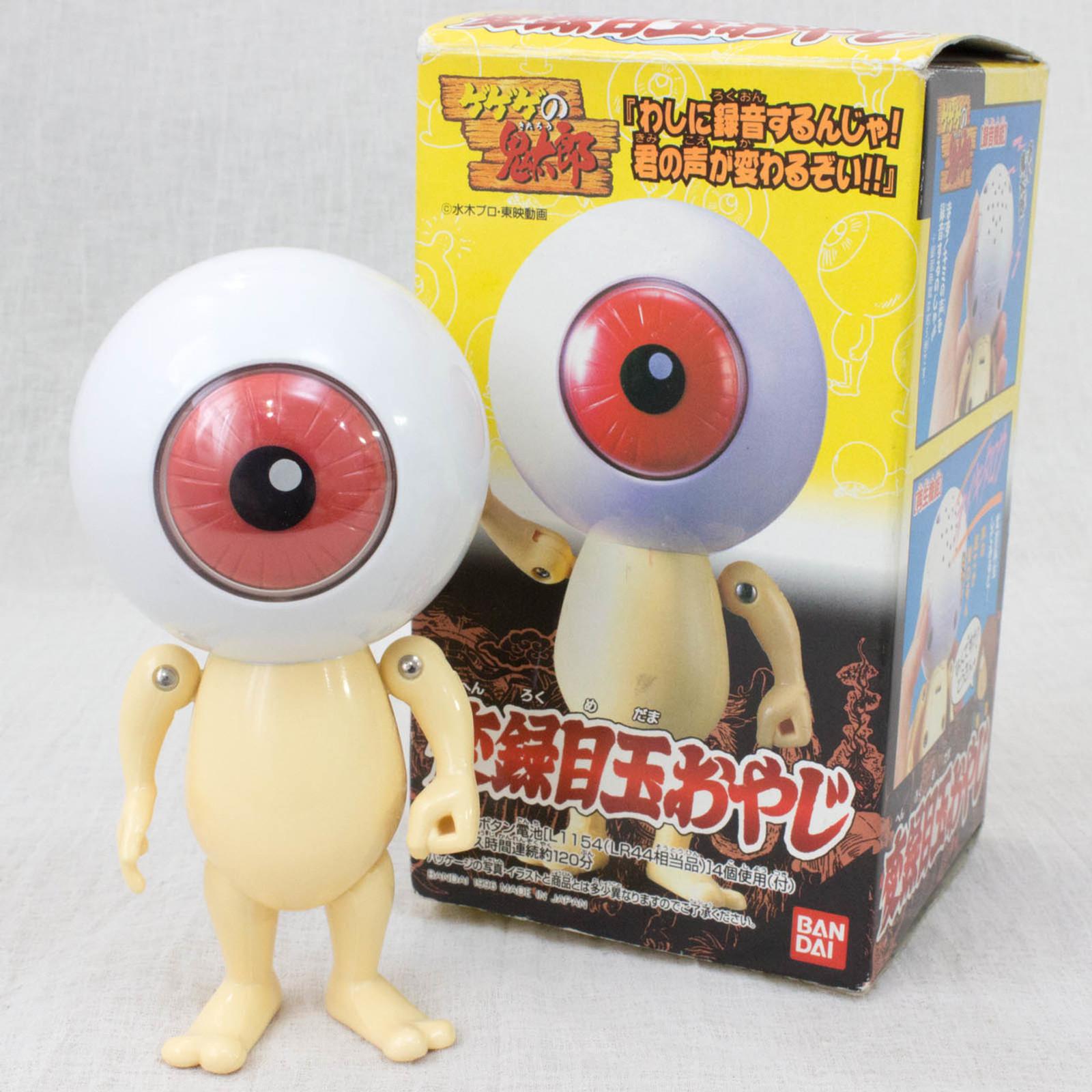 GeGeGe no Kitaro Medama Oyaji Voice Recorder Figure Bandai JAPAN ANIME