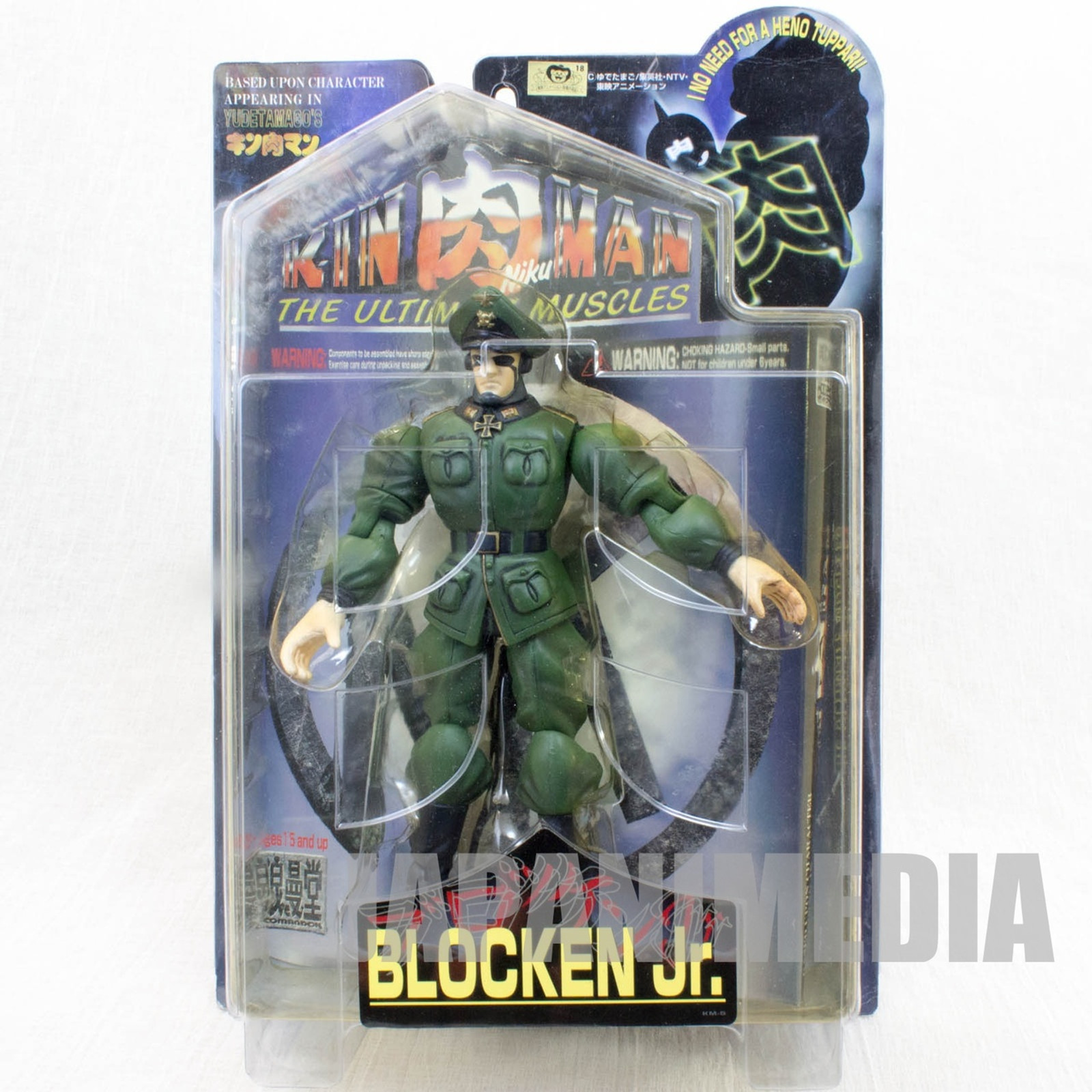 KINNIKUMAN Brocken Jr. Green Romando PVC Action Figure JAPAN ANIME MANGA JUMP