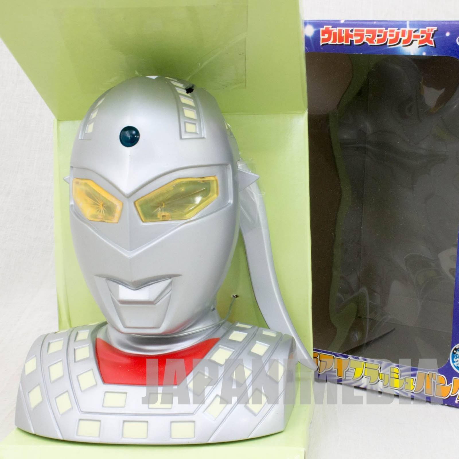 Ultraman Seven Ultra Eye Flash Bank Figure Banpresto JAPAN ANIME TOKUSATSU