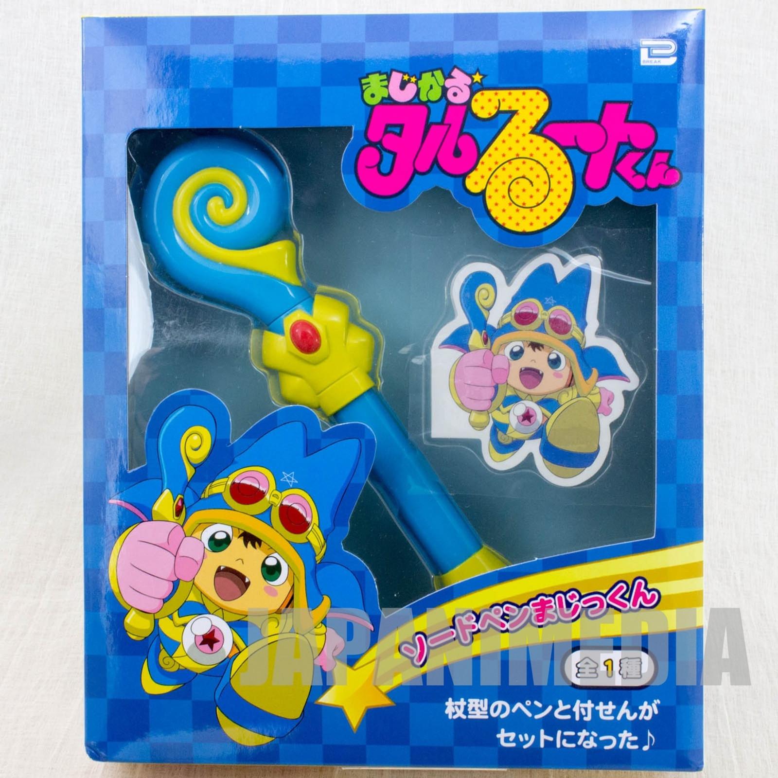Magical Taruruto Kun Sword Pen Magikkun Ballpoint Pen Figure JAPAN ANIME MANGA