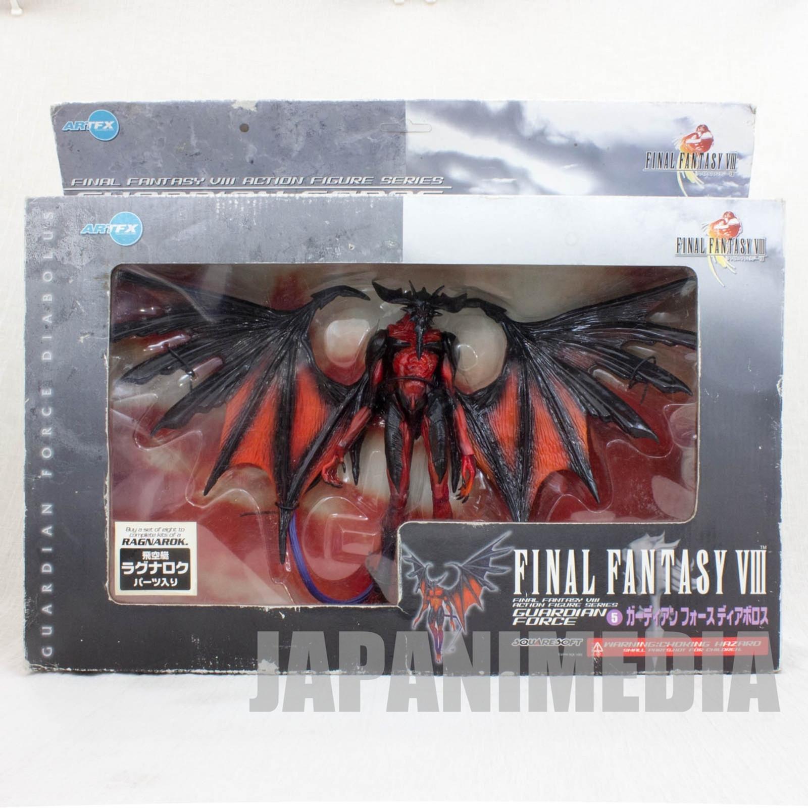 Final Fantasy VIII 8 Guardian Force Diabolus + Ragnarok Parts ARTFX SQUARE