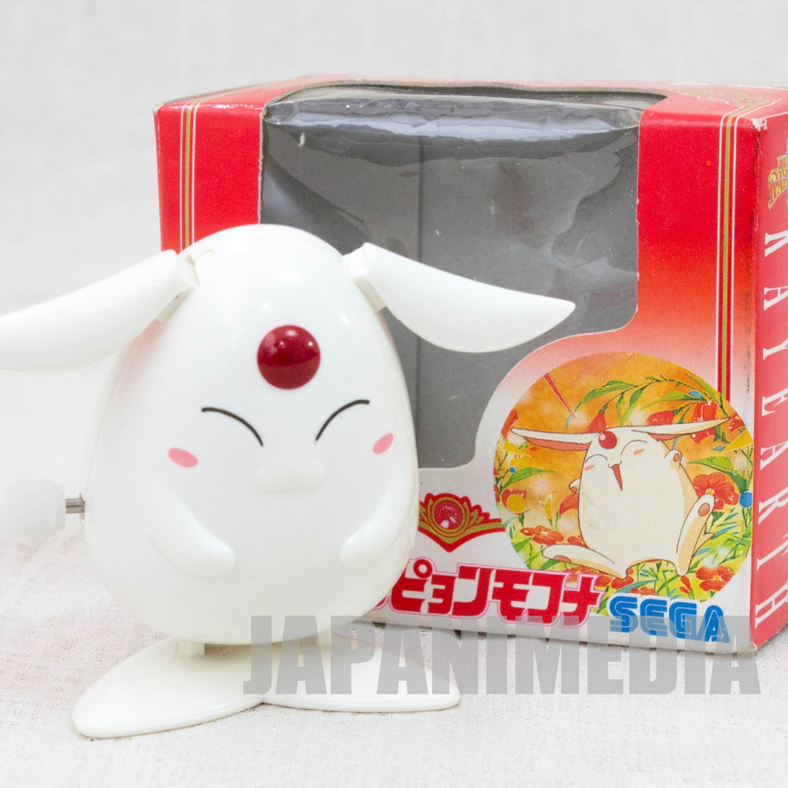 Magic Knight Rayearth Jumping Mokona Wind-up Action Mini Figure SEGA JAPAN ANIME