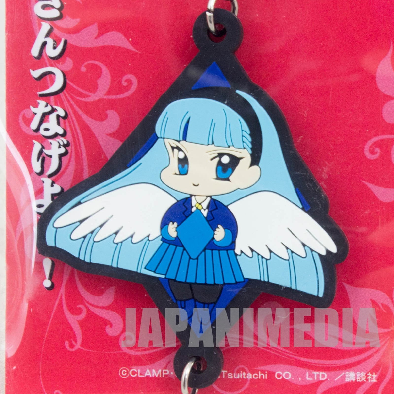 Magic Knight Rayearth Umi Ryuzaki Mascot Rubber Strap Clamp JAPAN ANIME