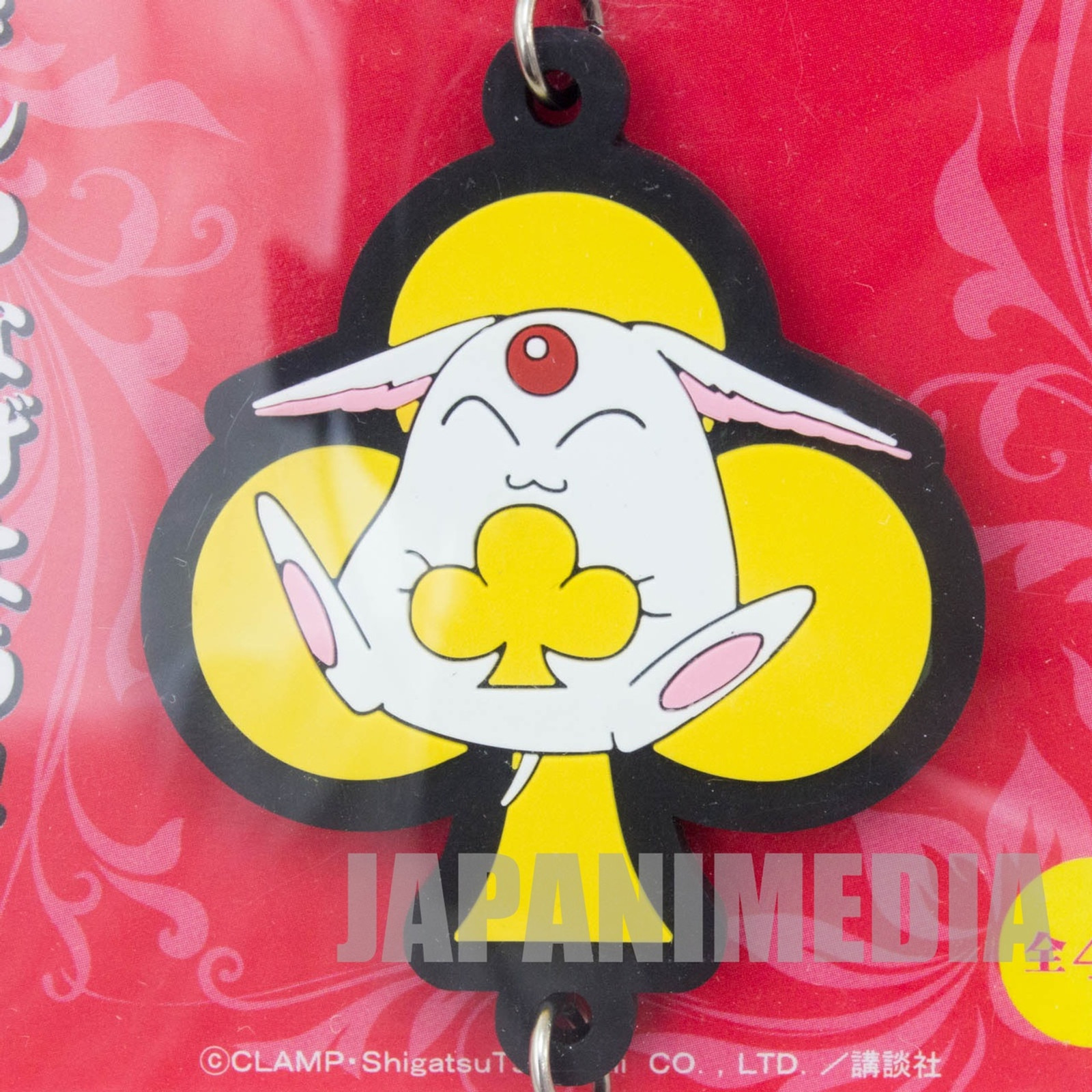 Magic Knight Rayearth Mokona Mascot Rubber Strap Clamp JAPAN ANIME