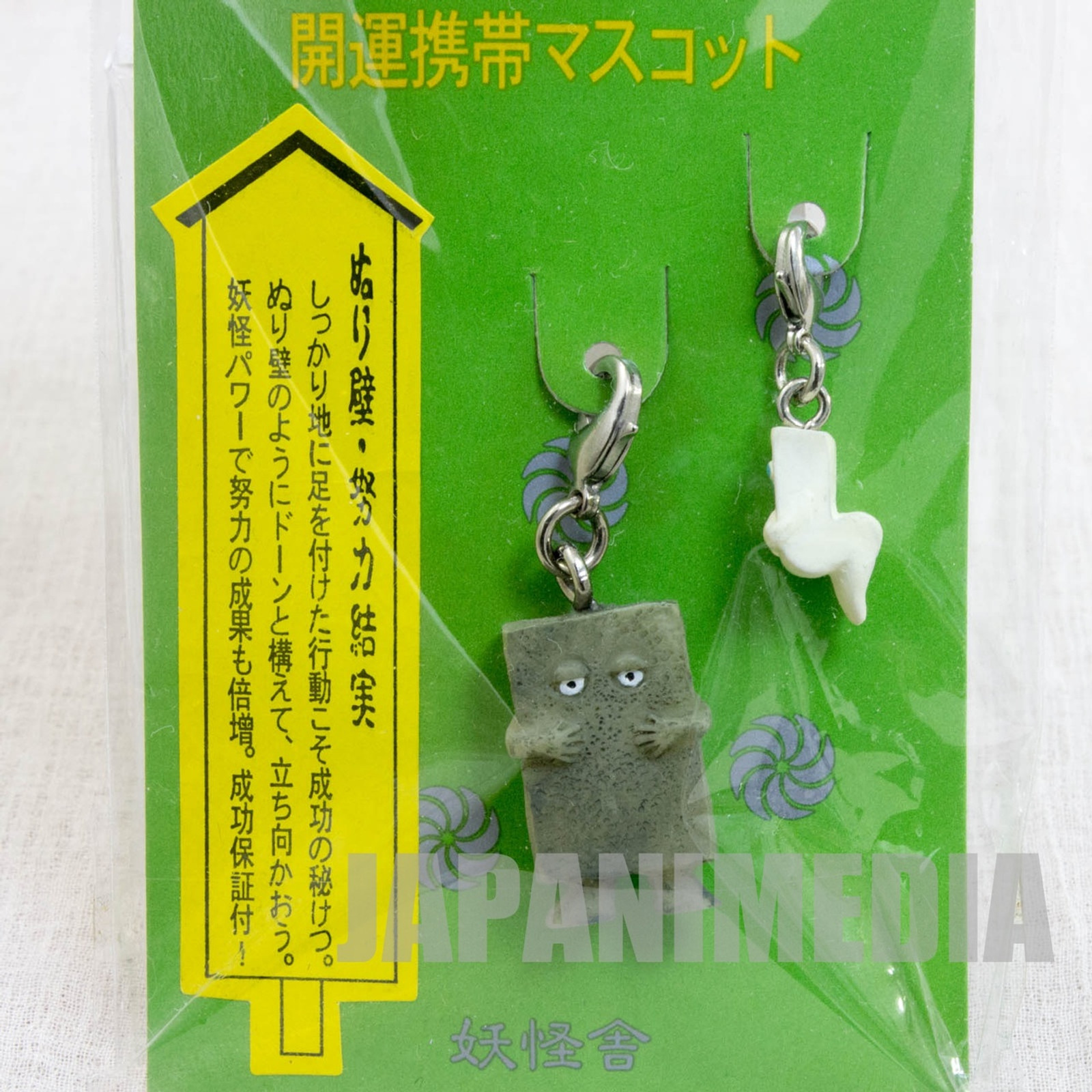 Gegege no Kitaro Yokai Nurikabe Ittan-momen Figure Charm Set JAPAN ANIME