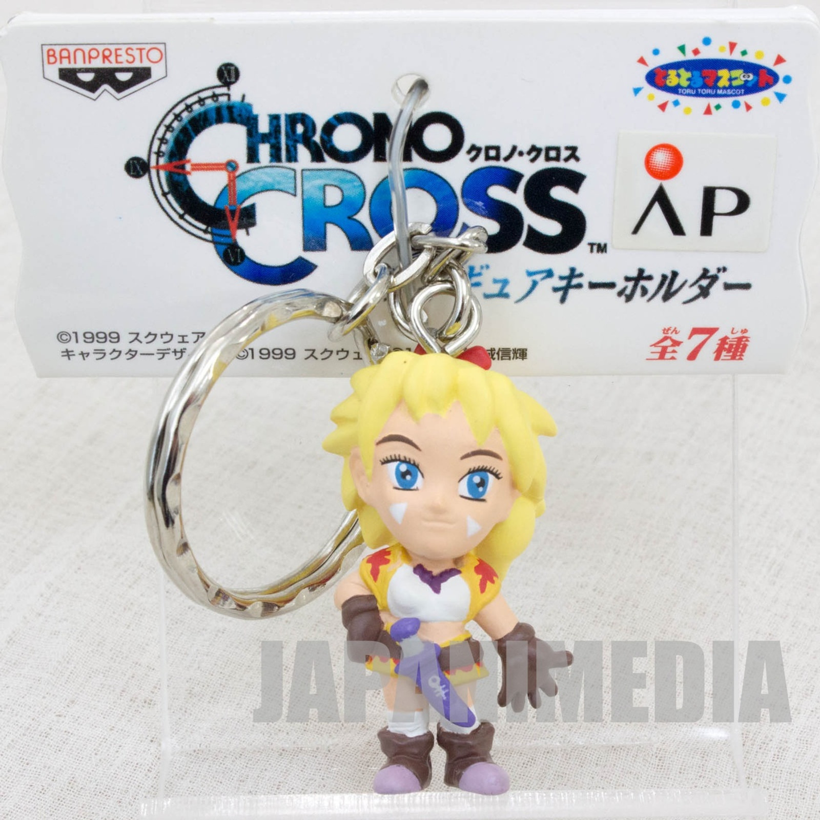 RARE! Chrono Cross Kid FIgure Keychain Banpresto JAPAN GAME