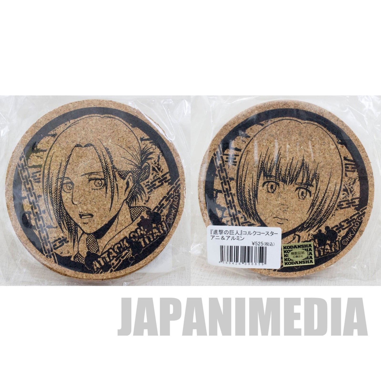 Attack on Titan Cork Coaster 2pc set Armin Harlert & Annie Leonhart JAPAN ANIME