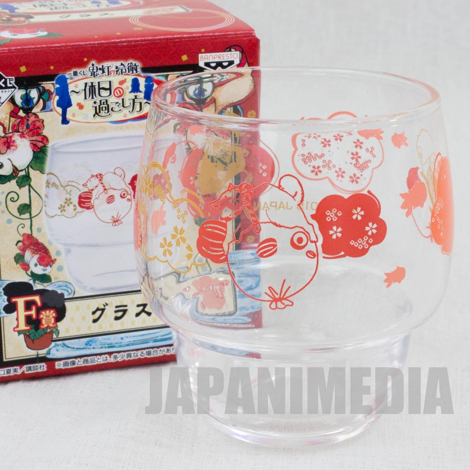 Hoozuki no Reitetsu Glass Shiro Kingyo Sou Ver. Banpresto JAPAN ANIME MANGA