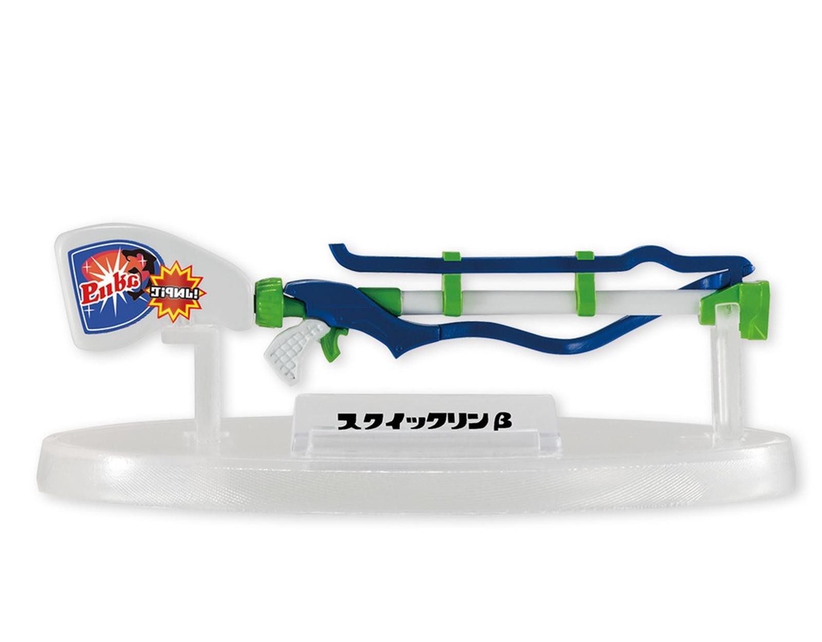 Splatoon 2 New Squiffer Weapon Figure Collection JAPAN Nintendo Switch 2