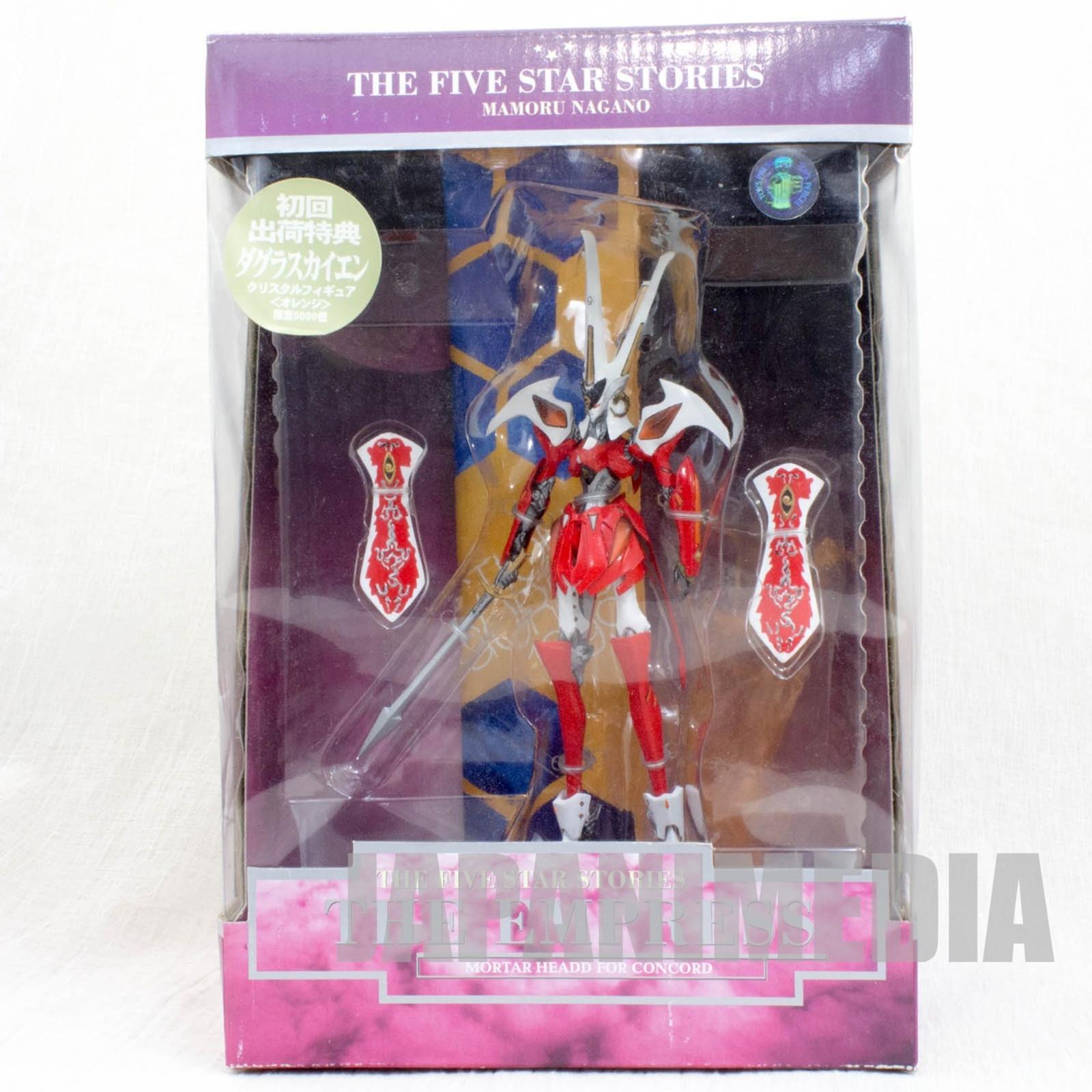 RARE Five Star Stories The Empress Figure w/Dougulus Kaien Clear Ver. JAPAN FSS