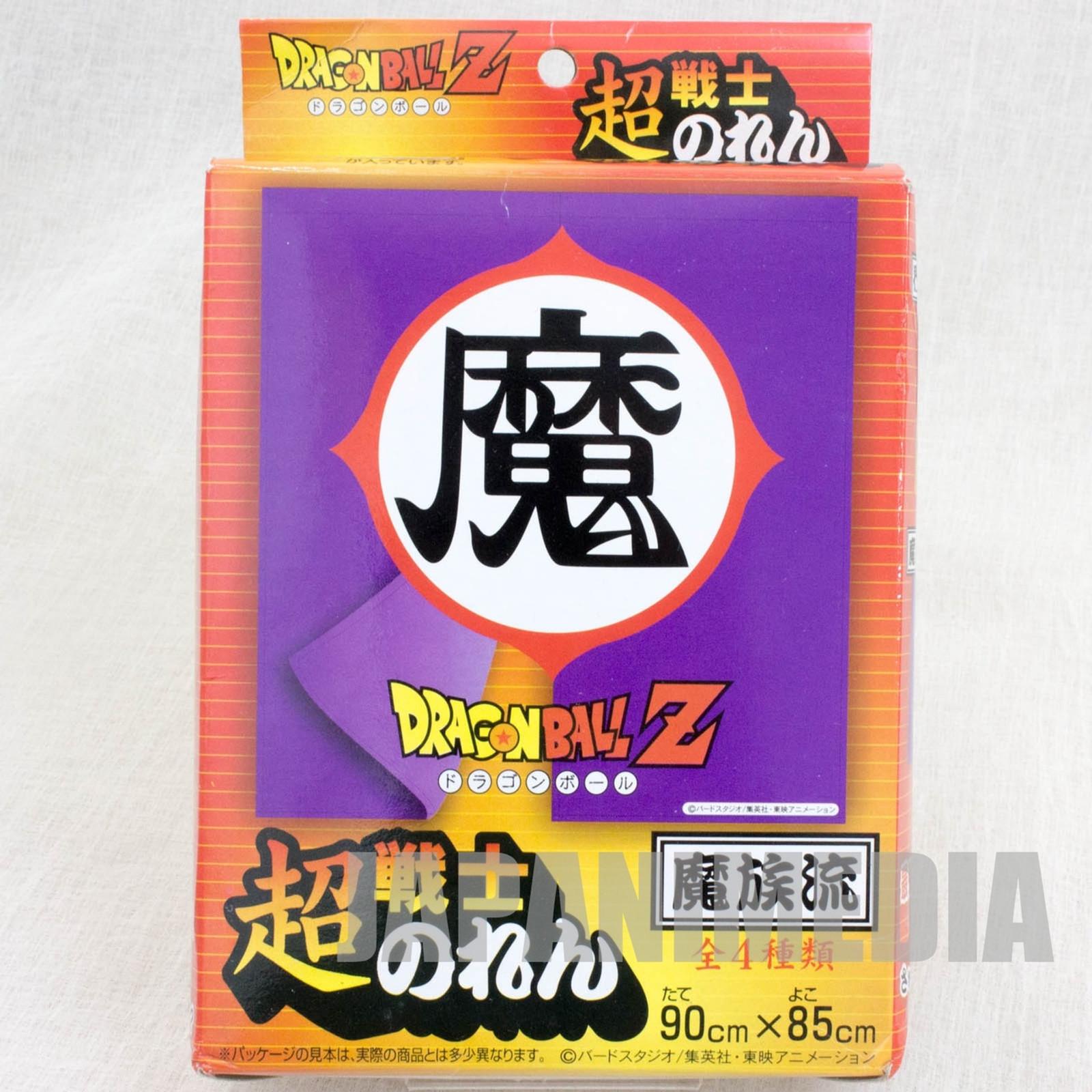 Dragon Ball Z Piccolo Inferno Mark Japanese Shop Curtains NOREN 90cmx85cm JAPAN