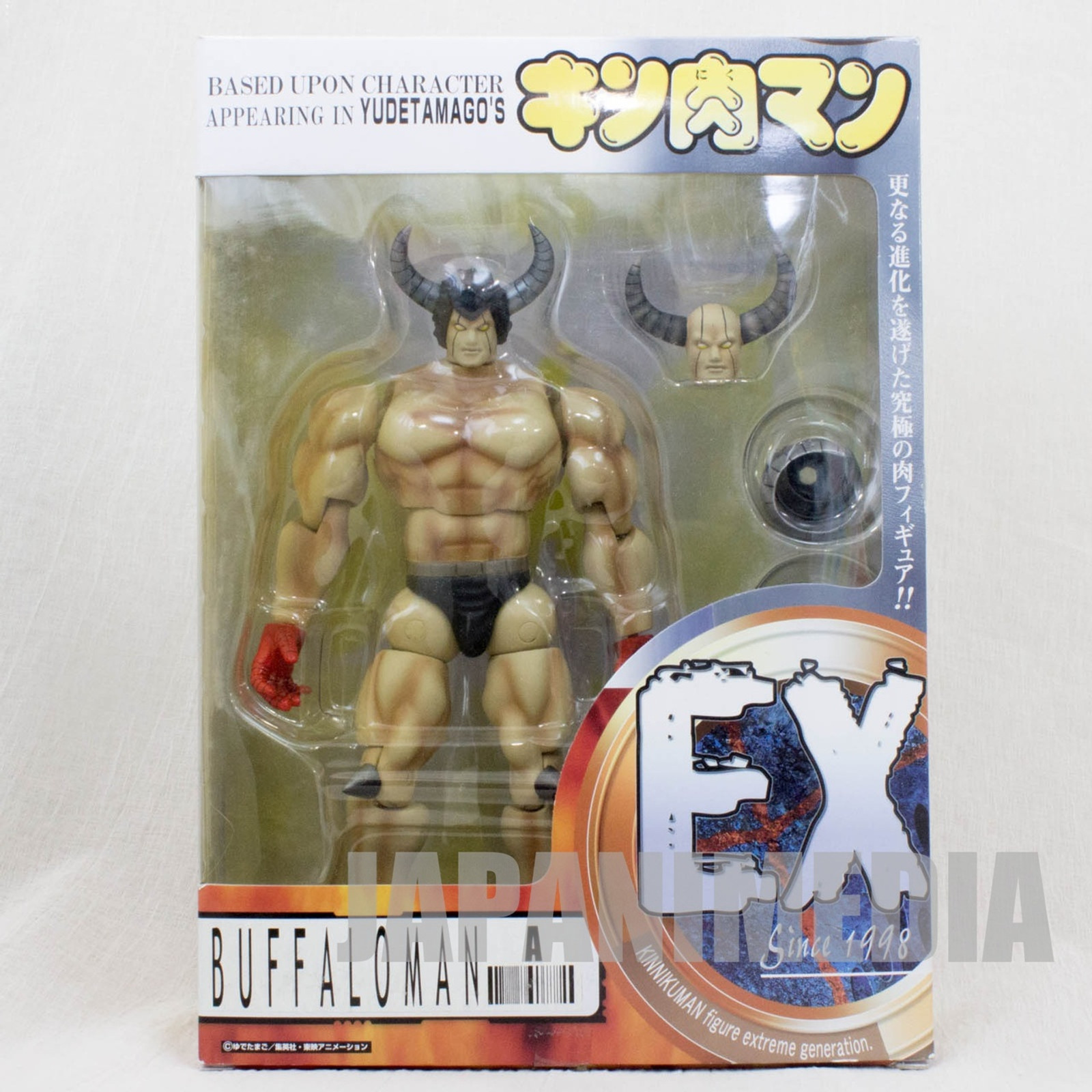 KINNIKUMAN Buffaloman EX A Romando Action Figure JAPAN ANIME MANGA JUMP