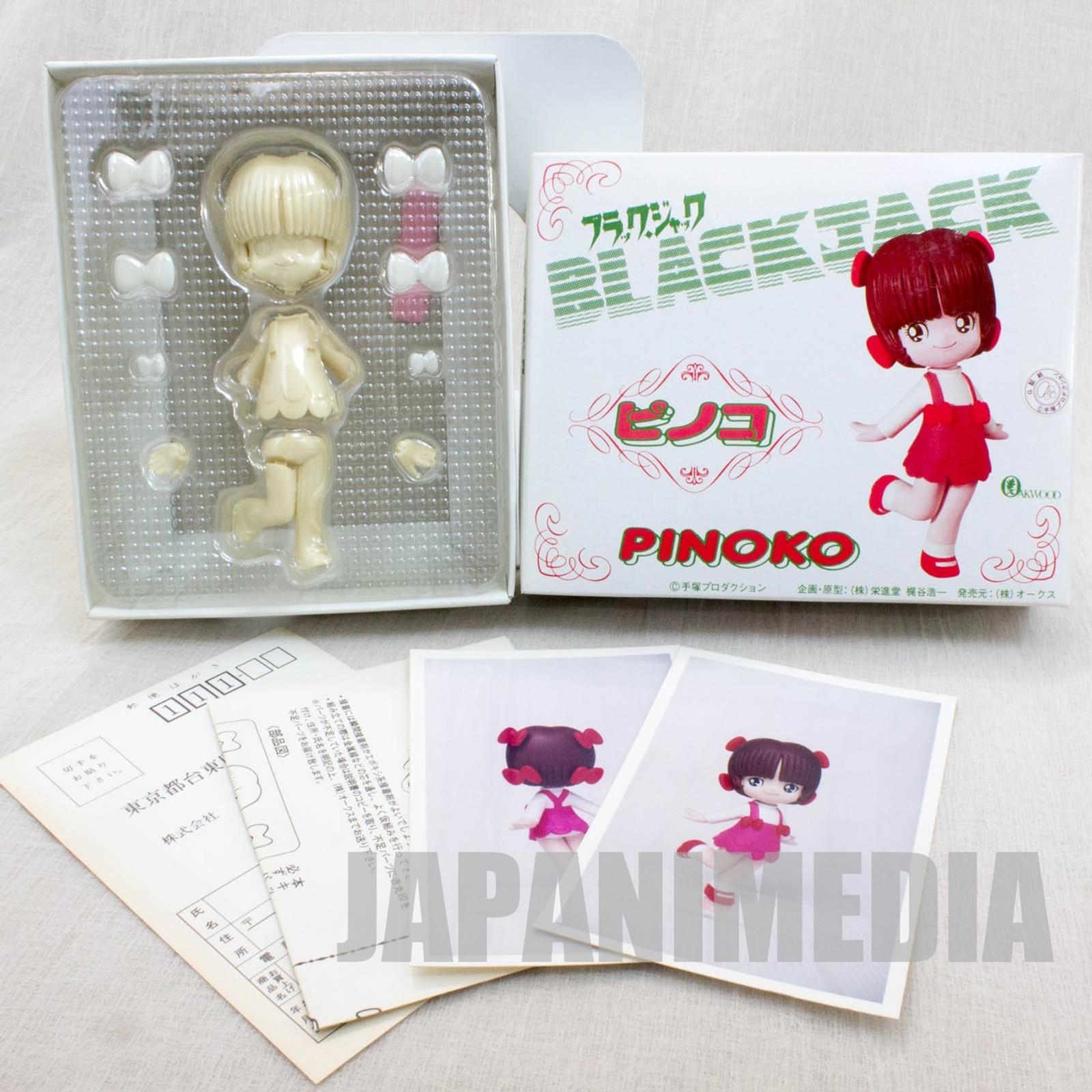 Black Jack Pinoko Resin Model Kit Osamu Tezuka Tsukuda Hobby JAPAN ANIME