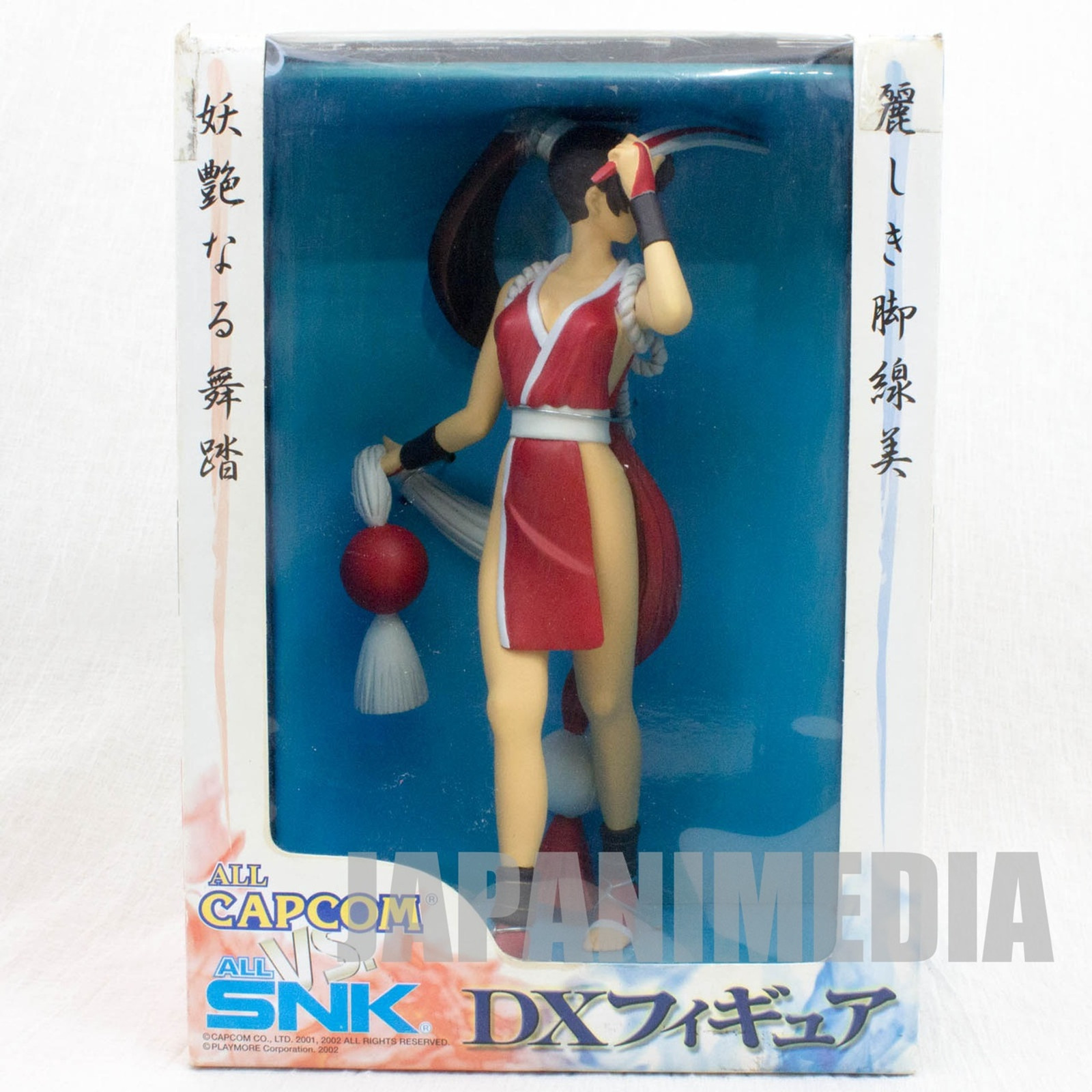 King of Fighters Mai Shiranui DX Figure Banpresto Capcom SNK JAPAN