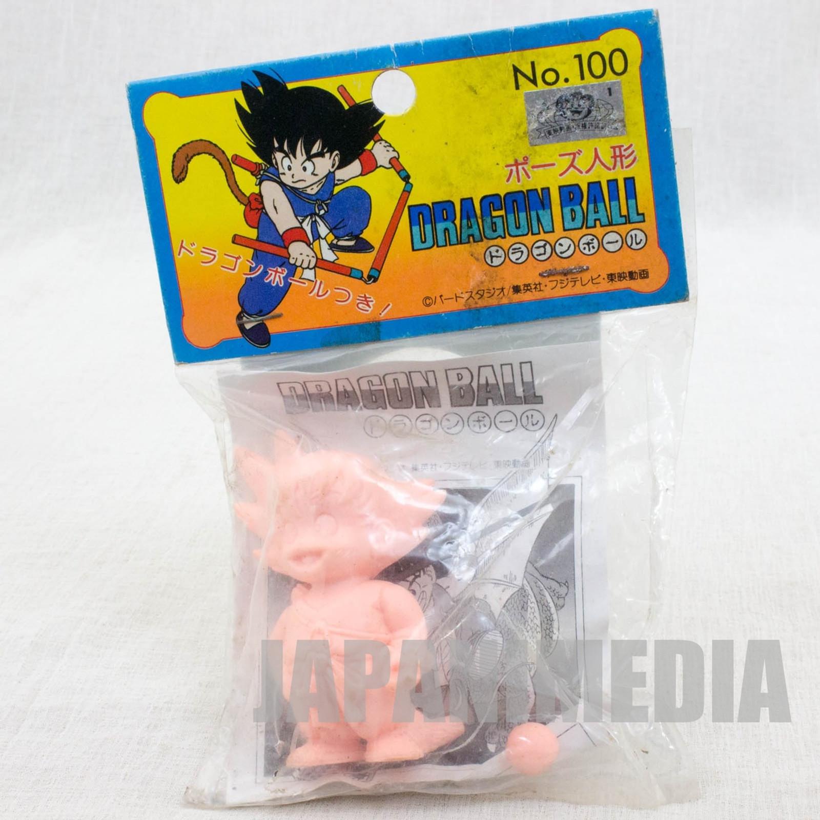 Retro RARE Dragon Ball Z Son Gokou Boy Rubber Figure Pose Doll Epoch JAPAN ANIME MANGA