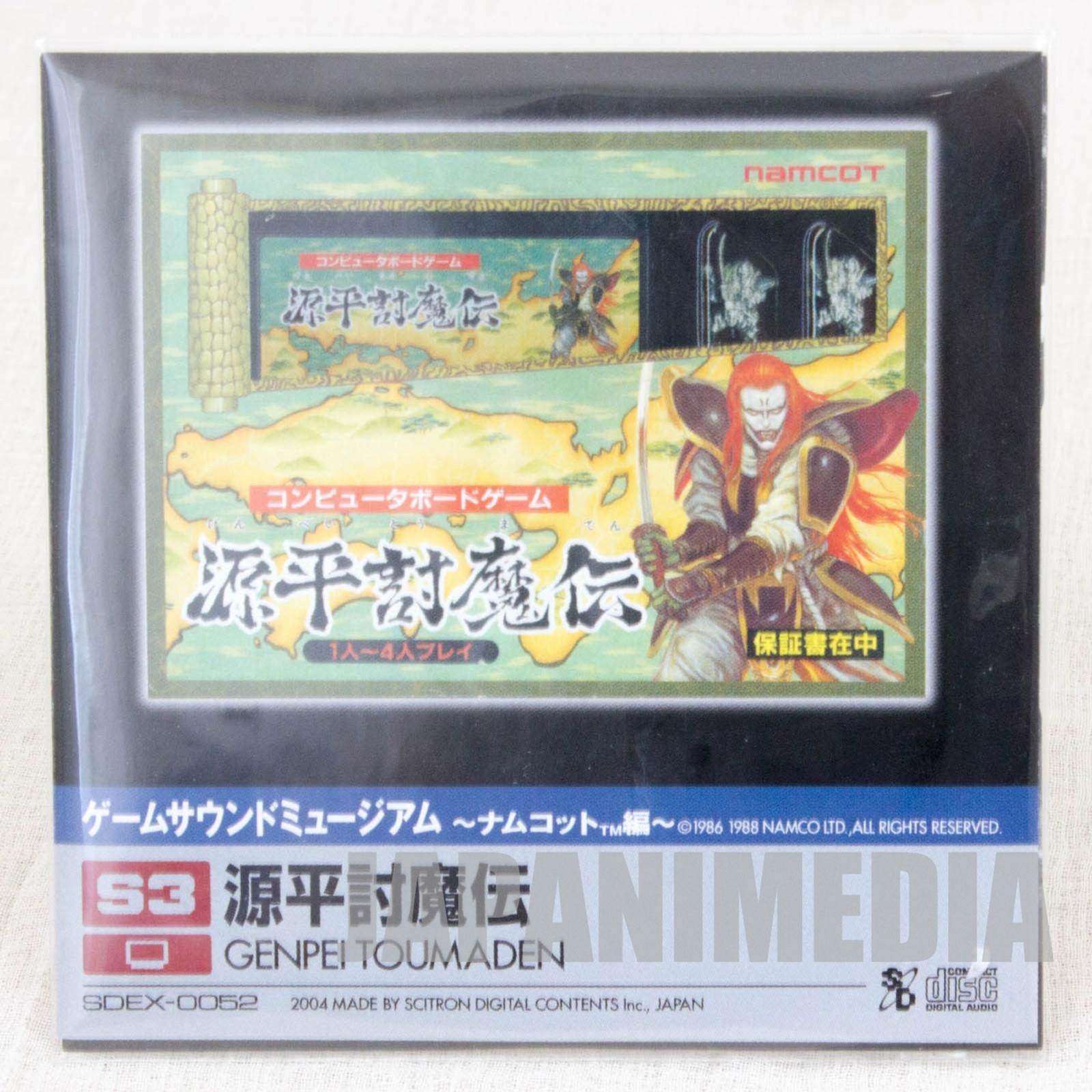 Genpei Toumaden Game Sound Museum Namco #03 Music 8cm CD JAPAN FAMICOM NINTNEDO
