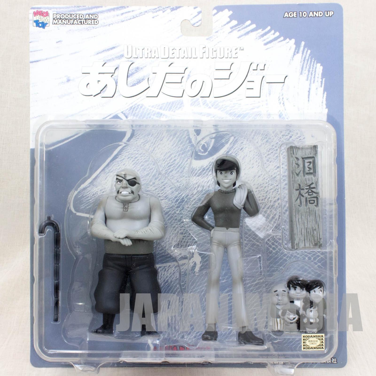 Ashita no Joe Ultra Detail Figure Monochrome Ver. Medicom Toy JAPAN ANIME