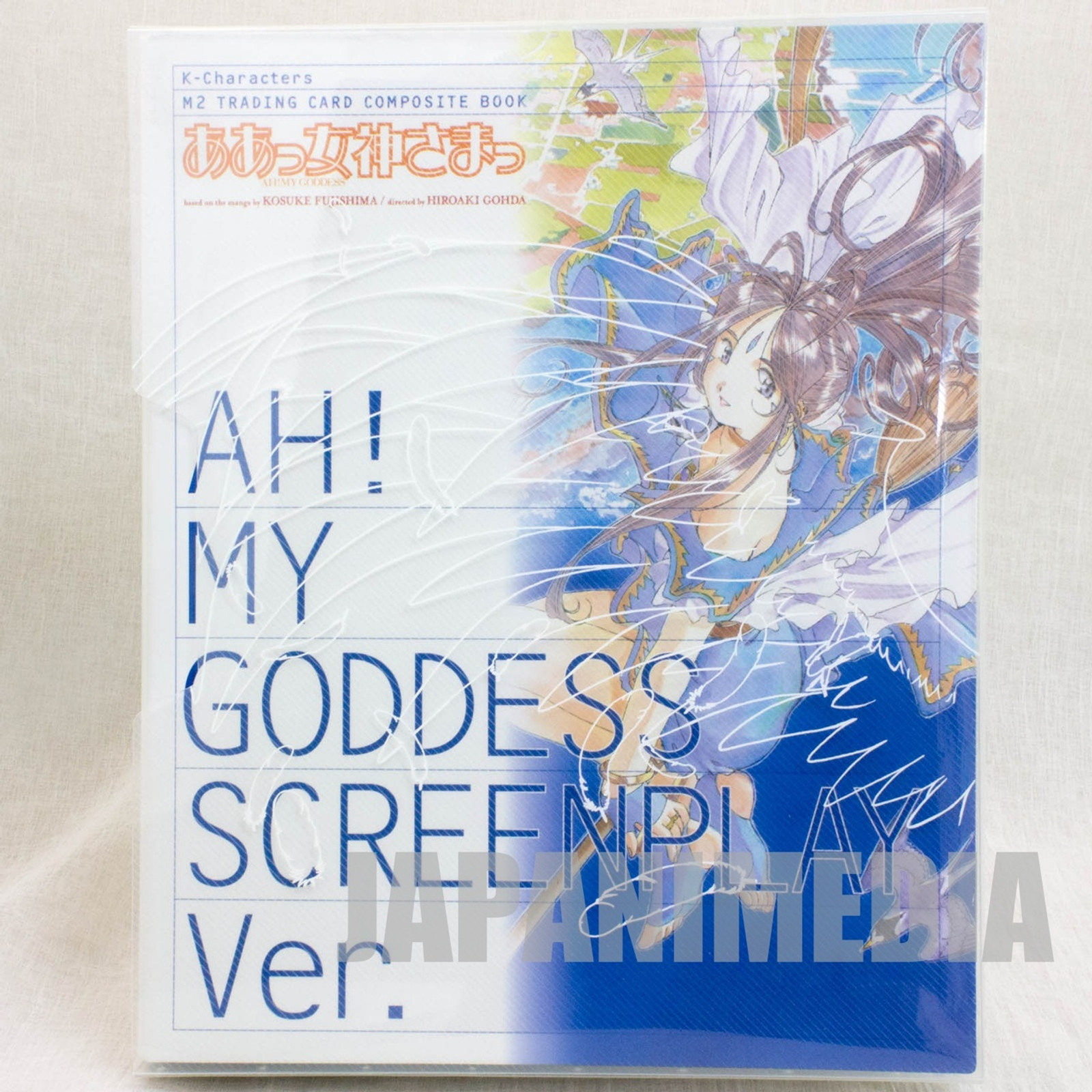 Ah! My Goddess Screnplay Ver. Belldandy Trading Card Composite Book JAPAN