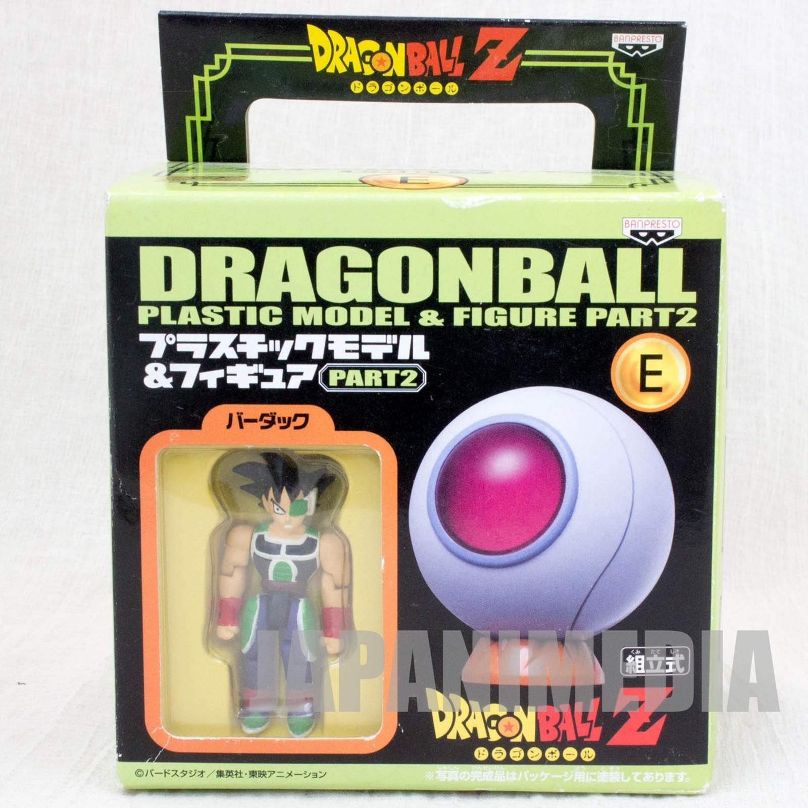 Dragon Ball Z Plastic Model Kit Figure Bardock & Space Craft Banpresto JAPAN