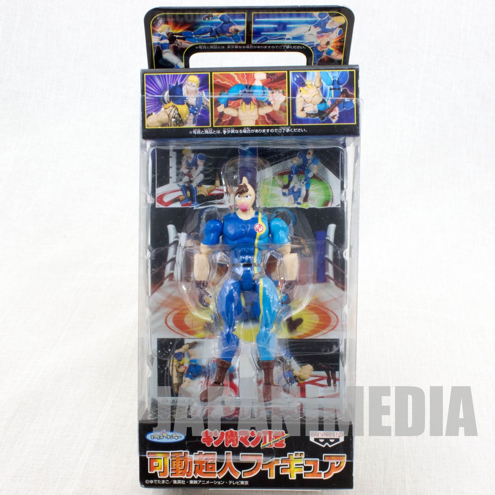 KINNIKUMAN 2nd Generations Kinniku Mantaro Action Figure JAPAN ANIME